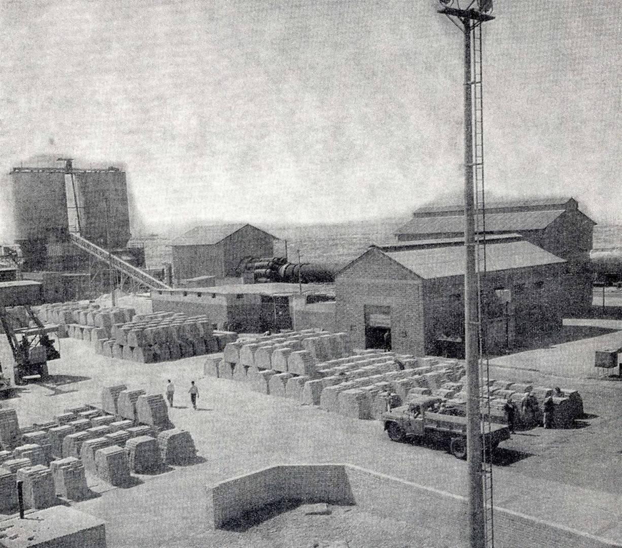 1972/10/1| خبير ألماني يبدأ زيارته لتنفيذ مشروع منطقة صناعية حرة في الكويت