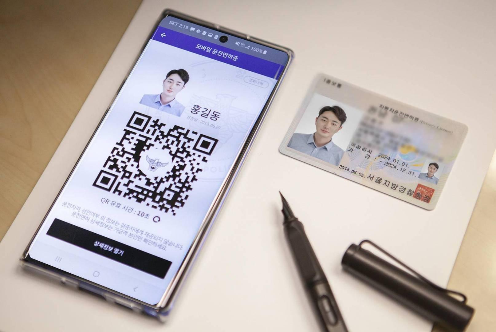 رخصة قيادة ذكية في كوريا الجنوبية.. بداية 2020