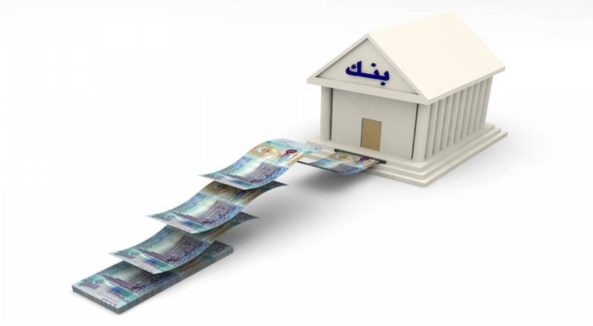 اتحاد المصارف يناقش «الرؤية التشريعية» مع البنوك