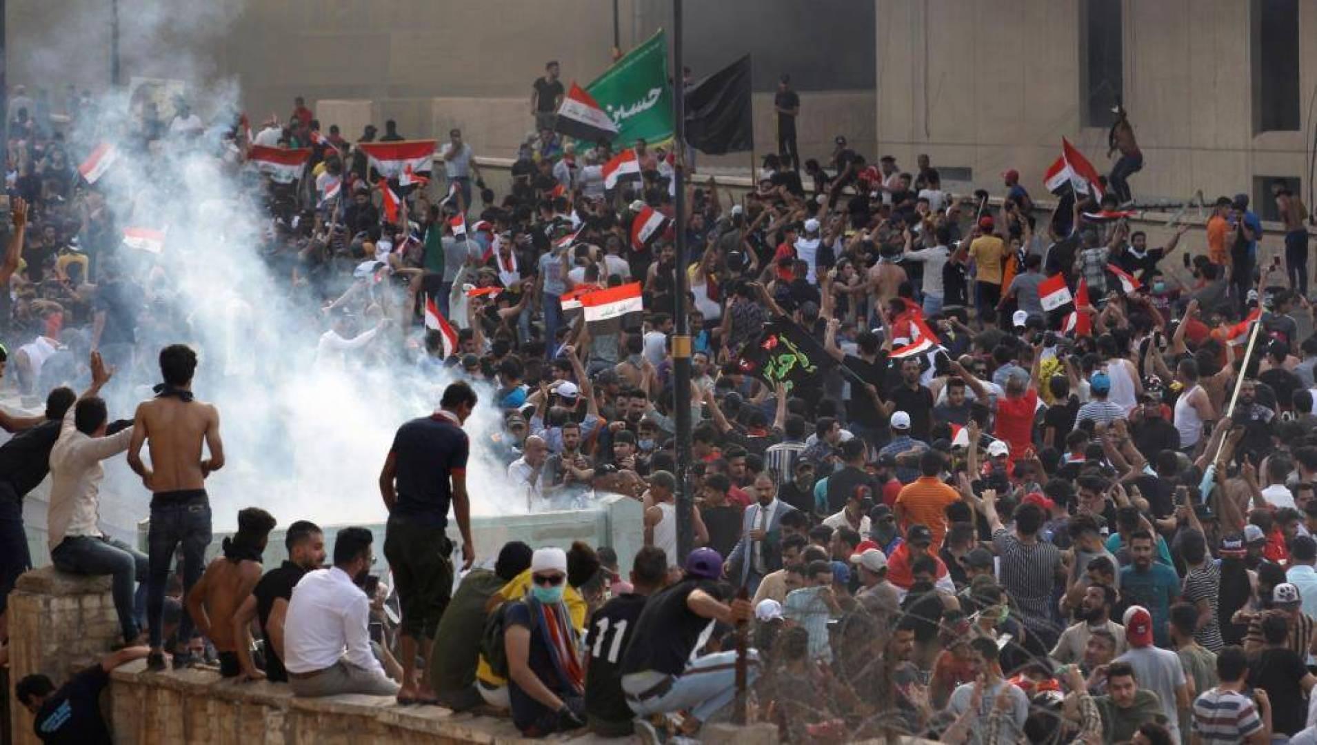 محافظة بغداد ومجلسها يقرران تعطيل الدوام الرسمي غداً