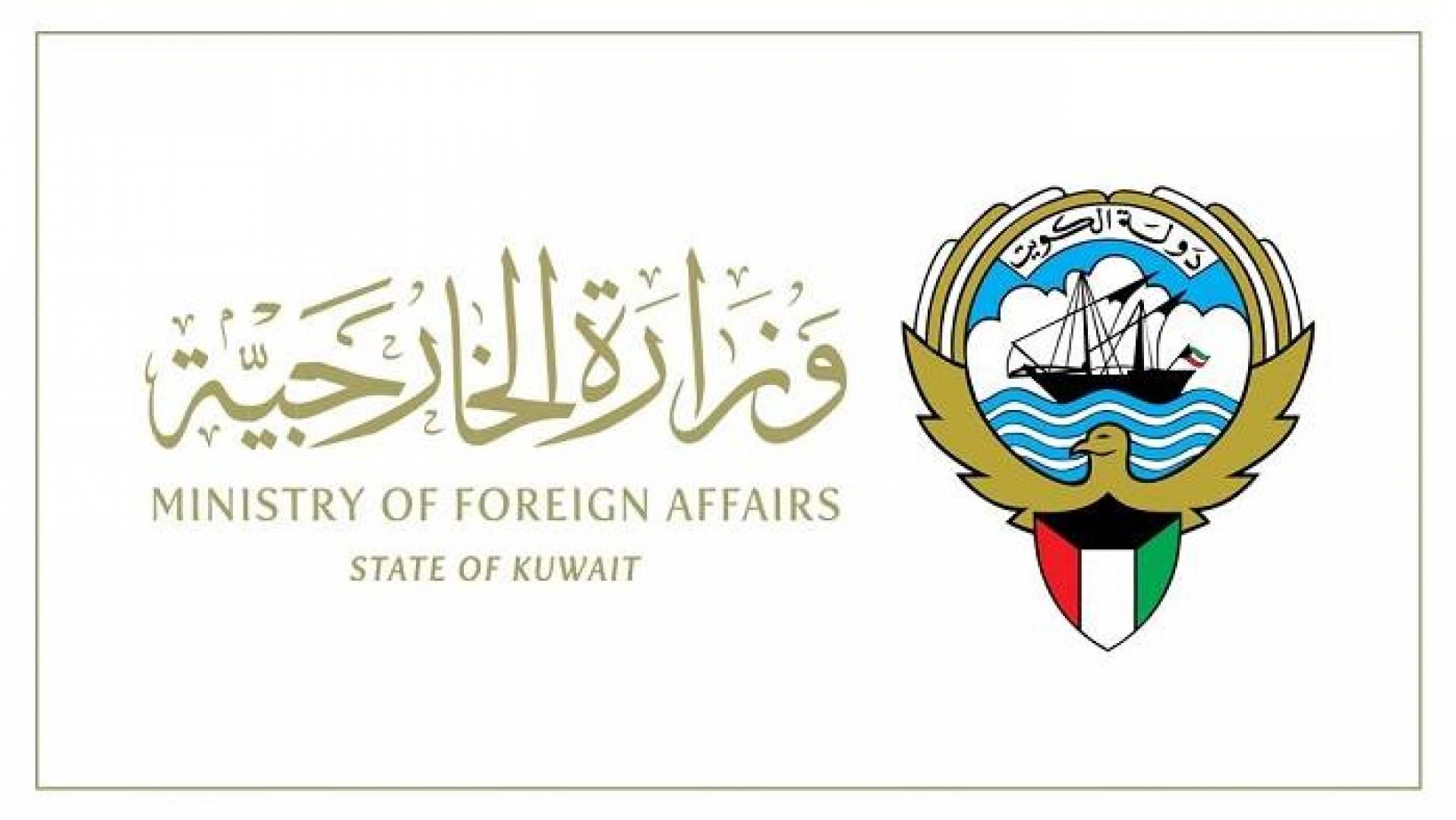 الخارجية تدعو المواطنين للتريث وعدم السفر حاليا الى العراق