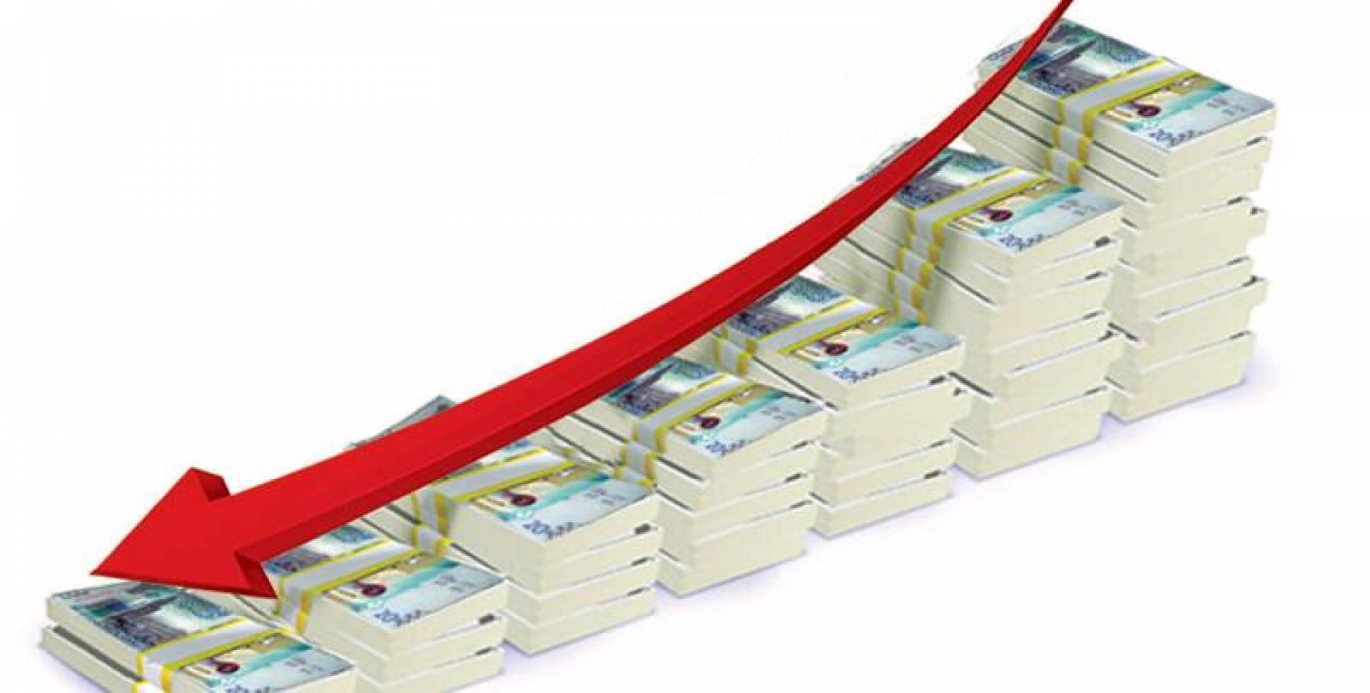 3  إجراءات حكومية لتدارك نفاد «الاحتياطي العام»