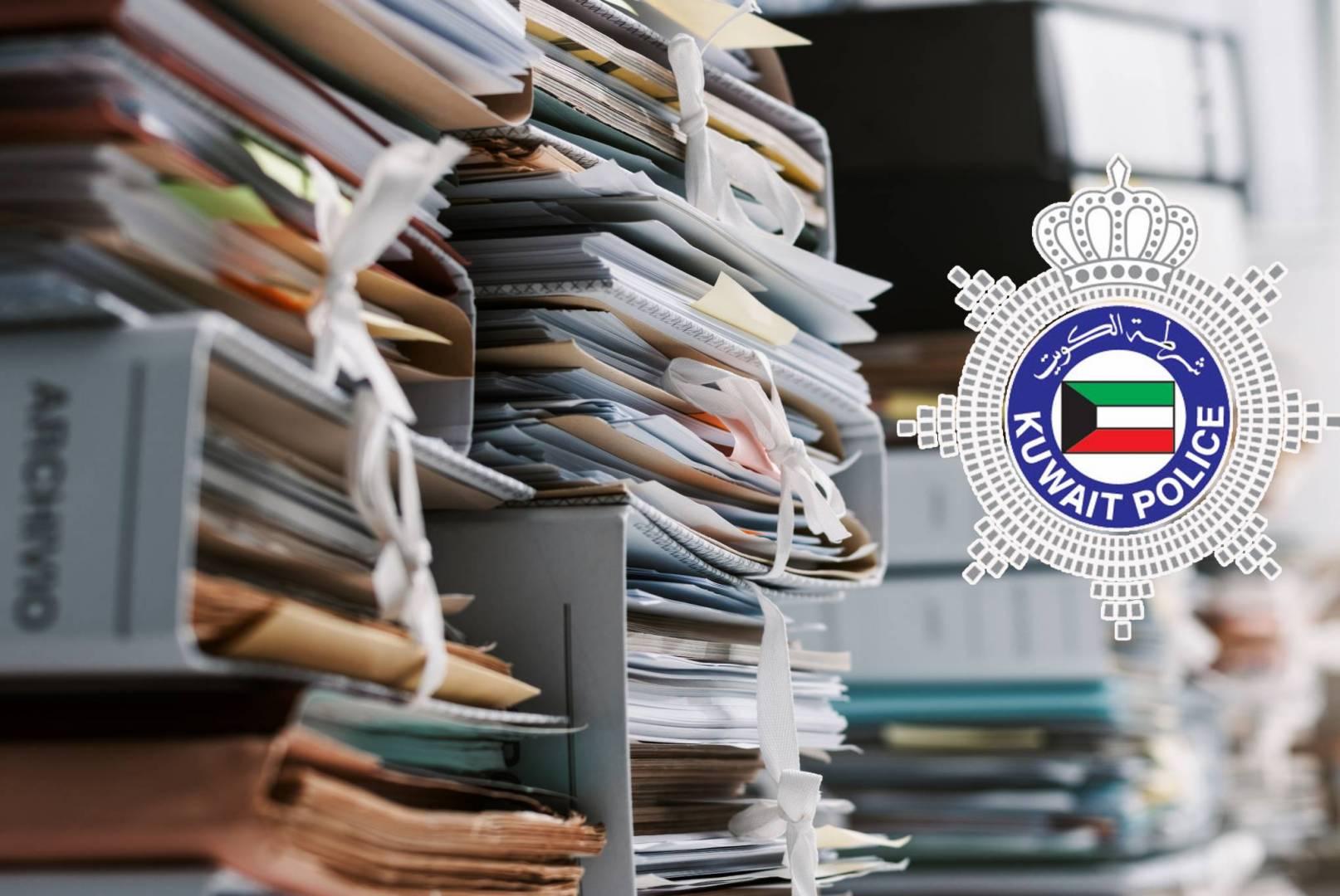 «ضيافة الداخلية»: المحكمة تواجه المتهمين بـ 73 ألف مستند