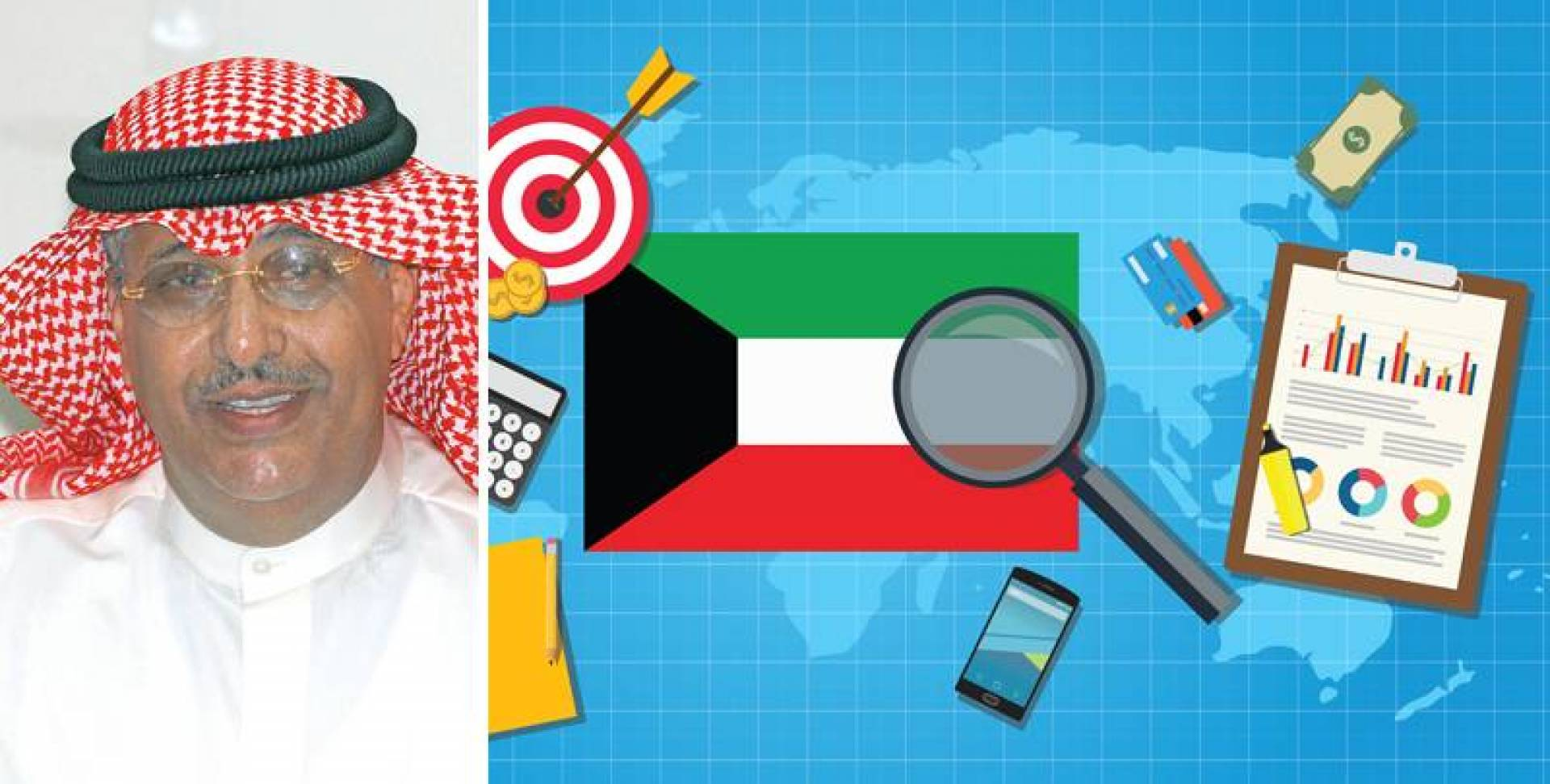 الكويت تقفز 8 مراكز في مؤشر التنافسية