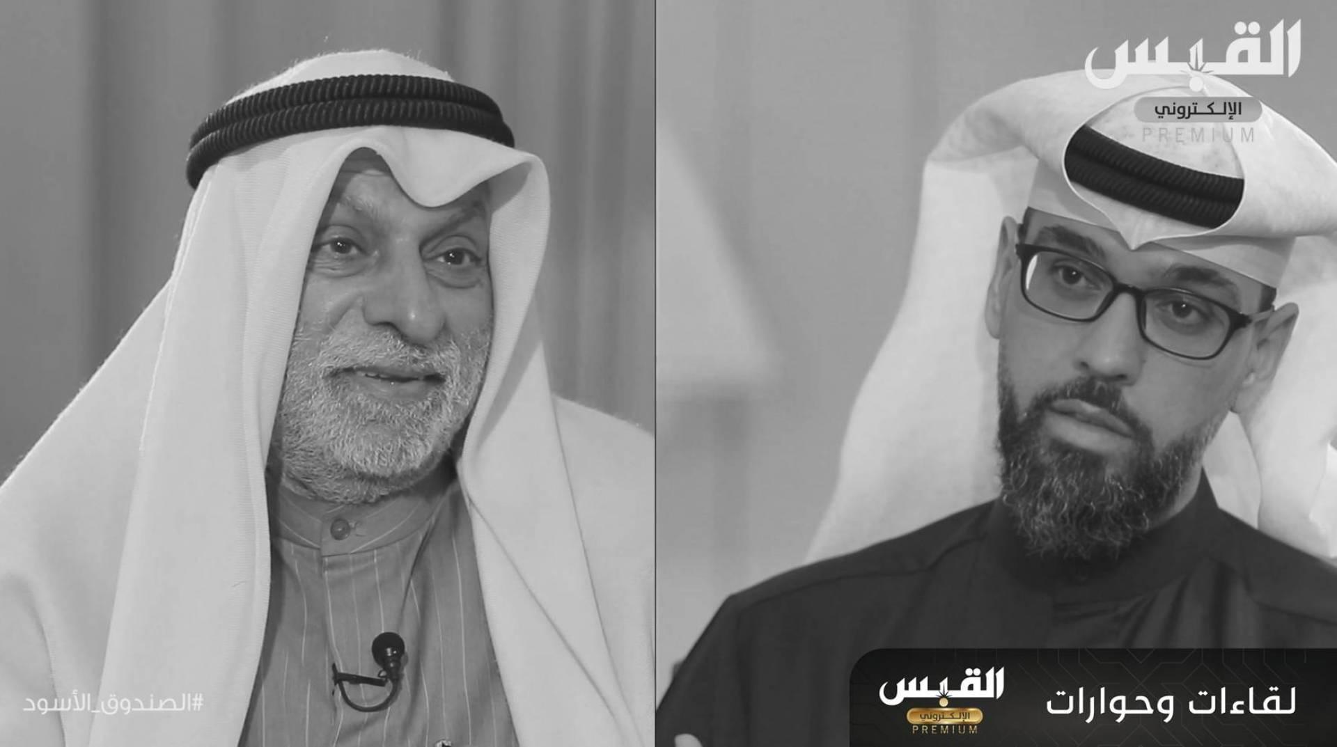 حصرياً.. الجزء 9 و 10 من سلسلة حلقات د. عبدالله النفيسي
