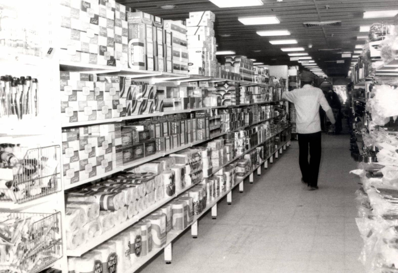 صورة أرشيفية لجمعيات الكويت