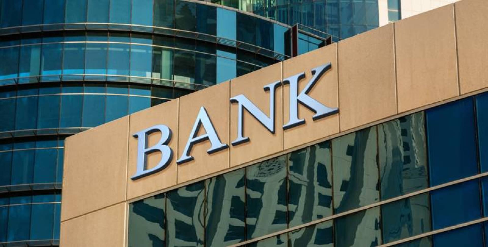 %89 من الكويتيين مستعدون لتغيير «بنكهم»