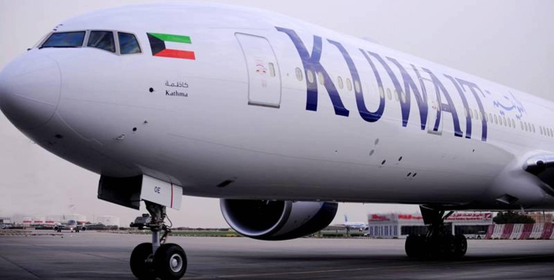 «الكويتية» الأولى في الشرق الأوسط بانضباط المواعيد