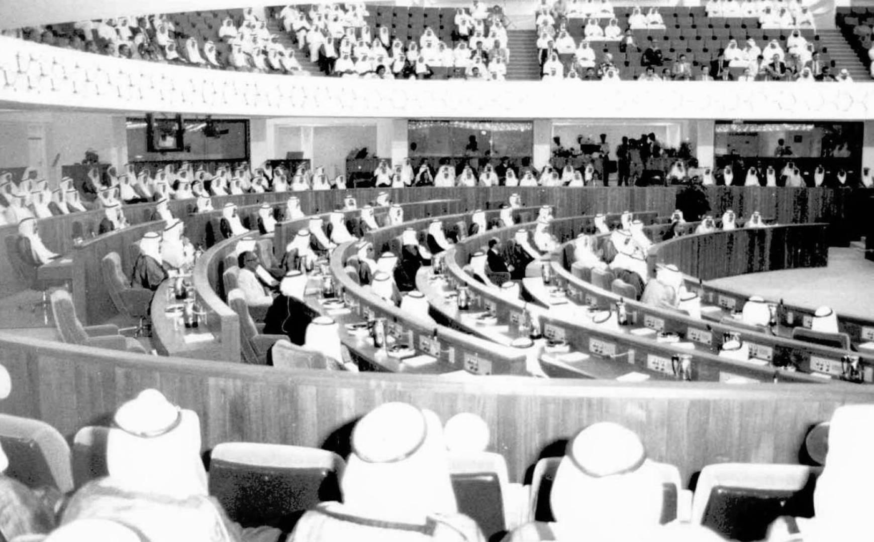 غحدى جلسات مجلس الأمة.. صورة أرشيفية