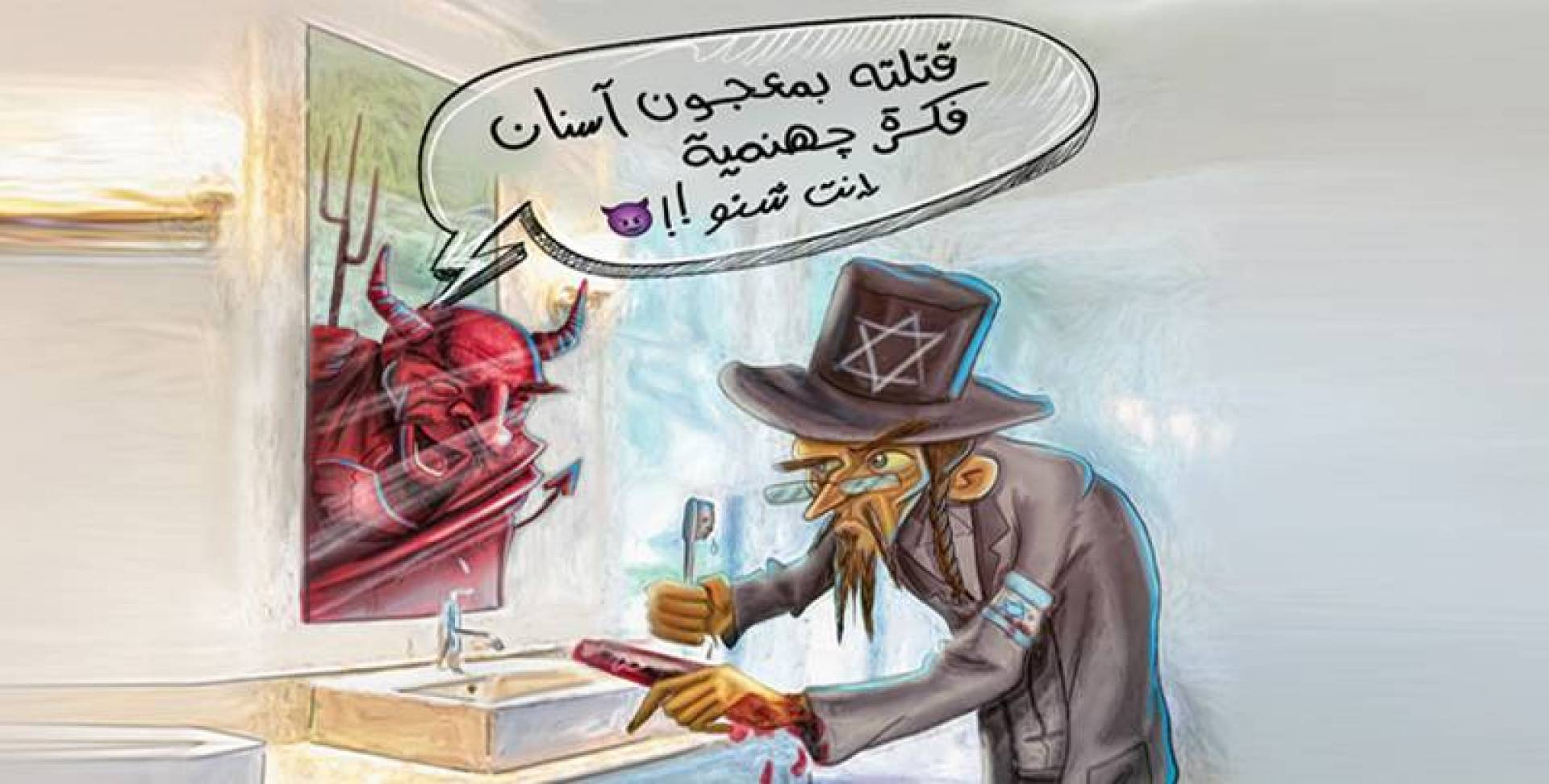 «الموساد».. ذراع إسرائيل القاتلة