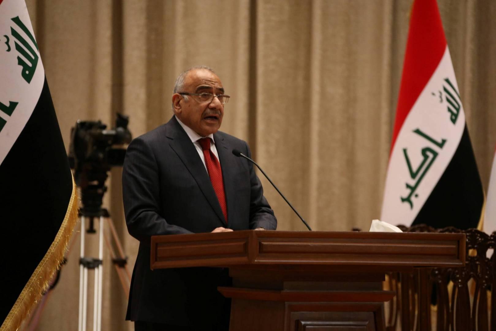 العراق يعلن الحداد 3 أيام على ضحايا الاحتجاجات