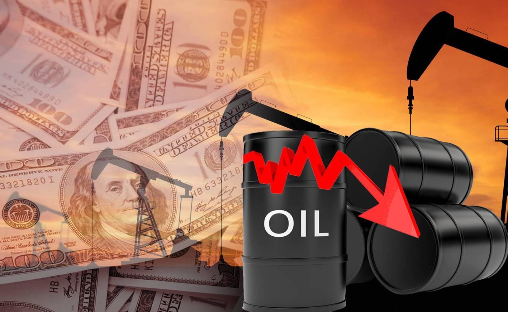 سعر برميل النفط الكويتي ينخفض 54 سنتاً