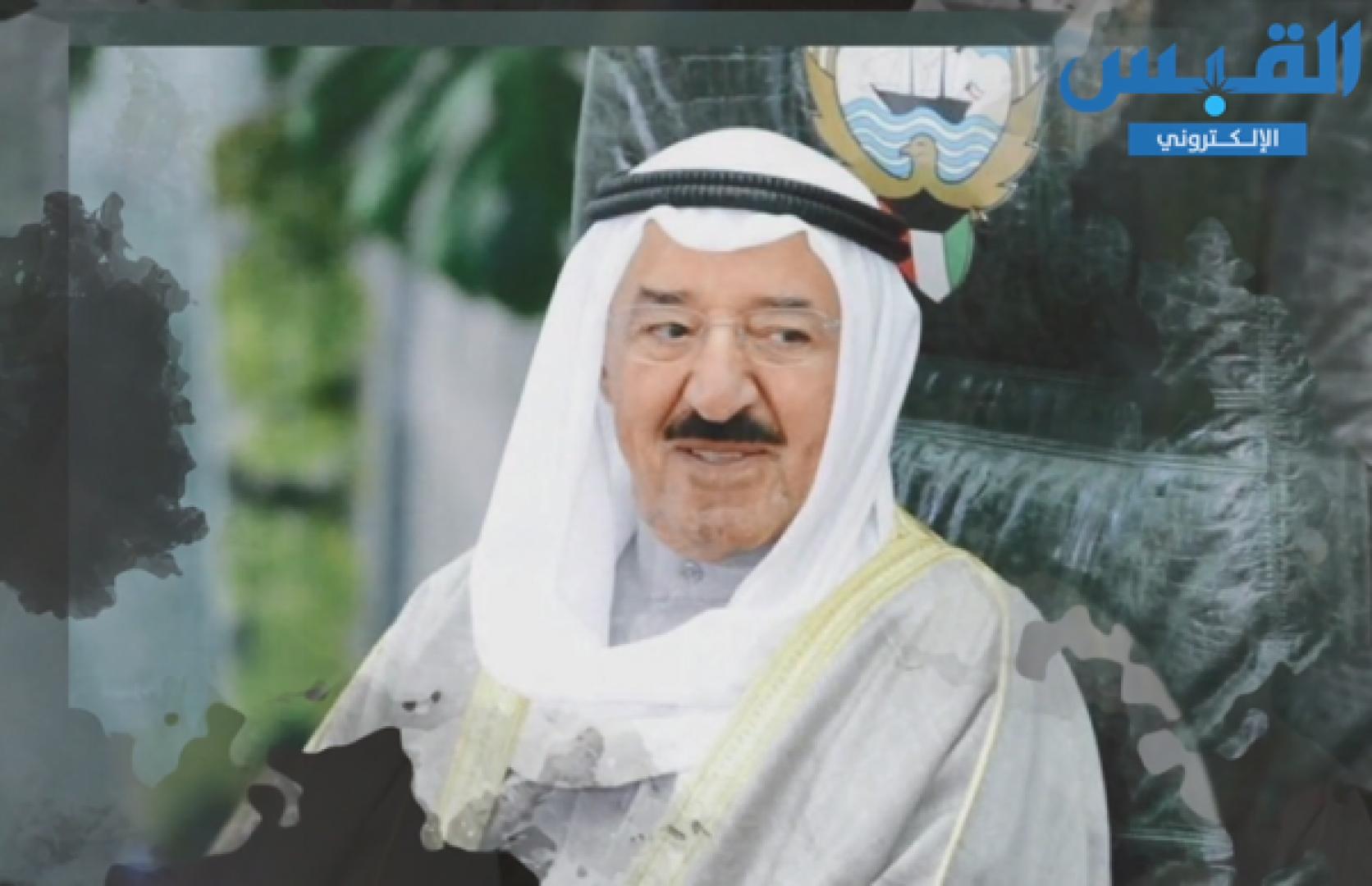 الكويتيون على كلمة سواء ترحيباً بصاحب السمو: «ولهنا عليك يابو ناصر»