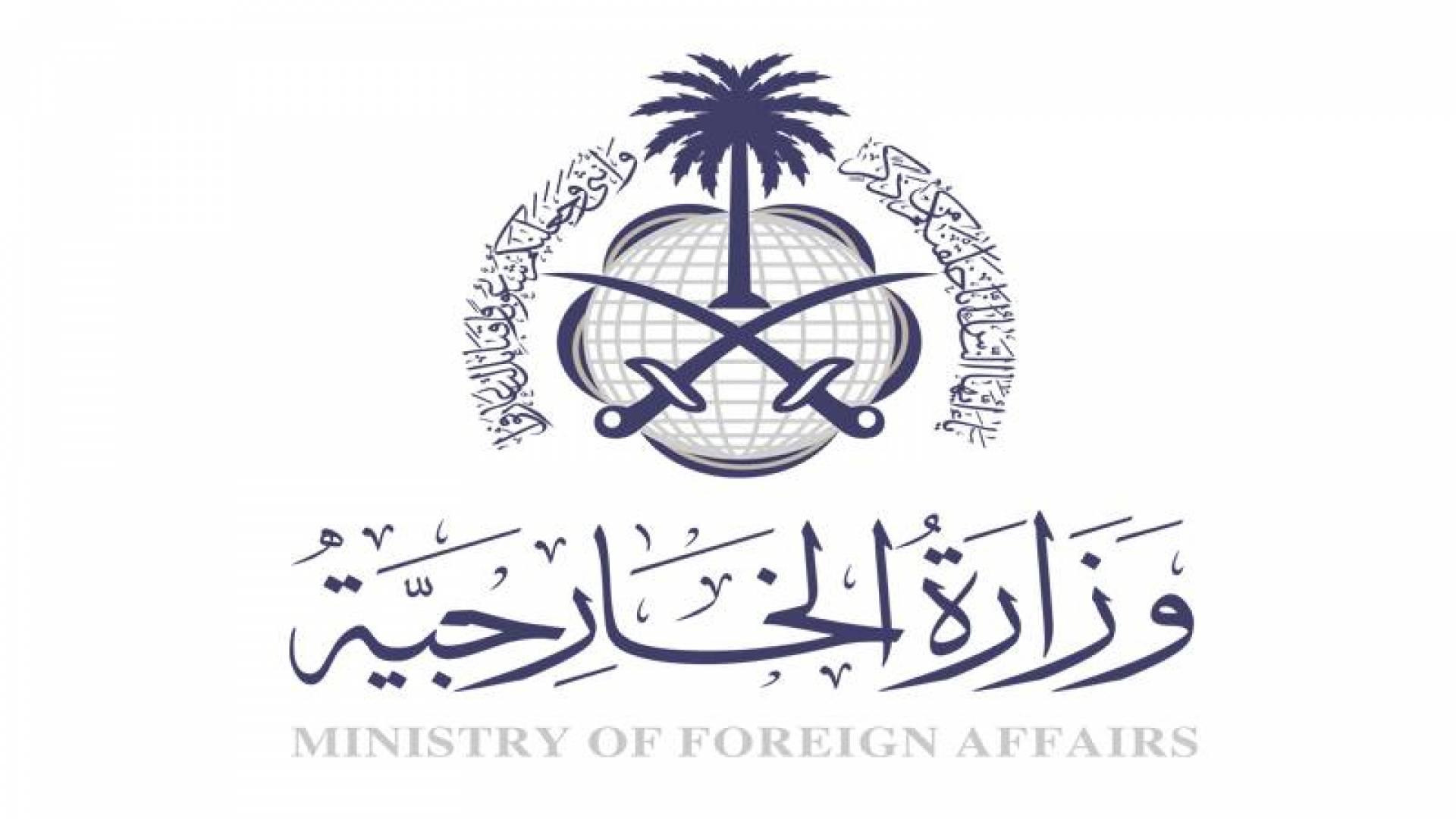 السعودية تدعو رعاياها إلى تجنب أماكن التظاهرات في لبنان