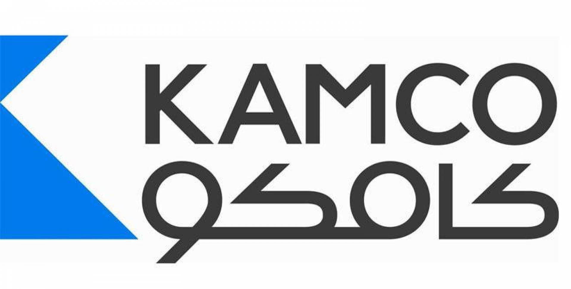 «كامكو»: تمويل بـ 5 ملايين دينار