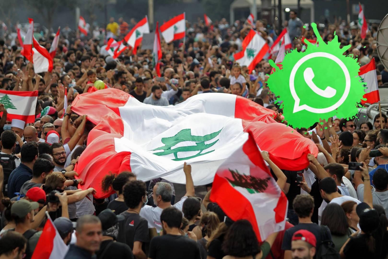 «واتس أب».. القشَّة التي أشعلت الاحتجاجات في لبنان