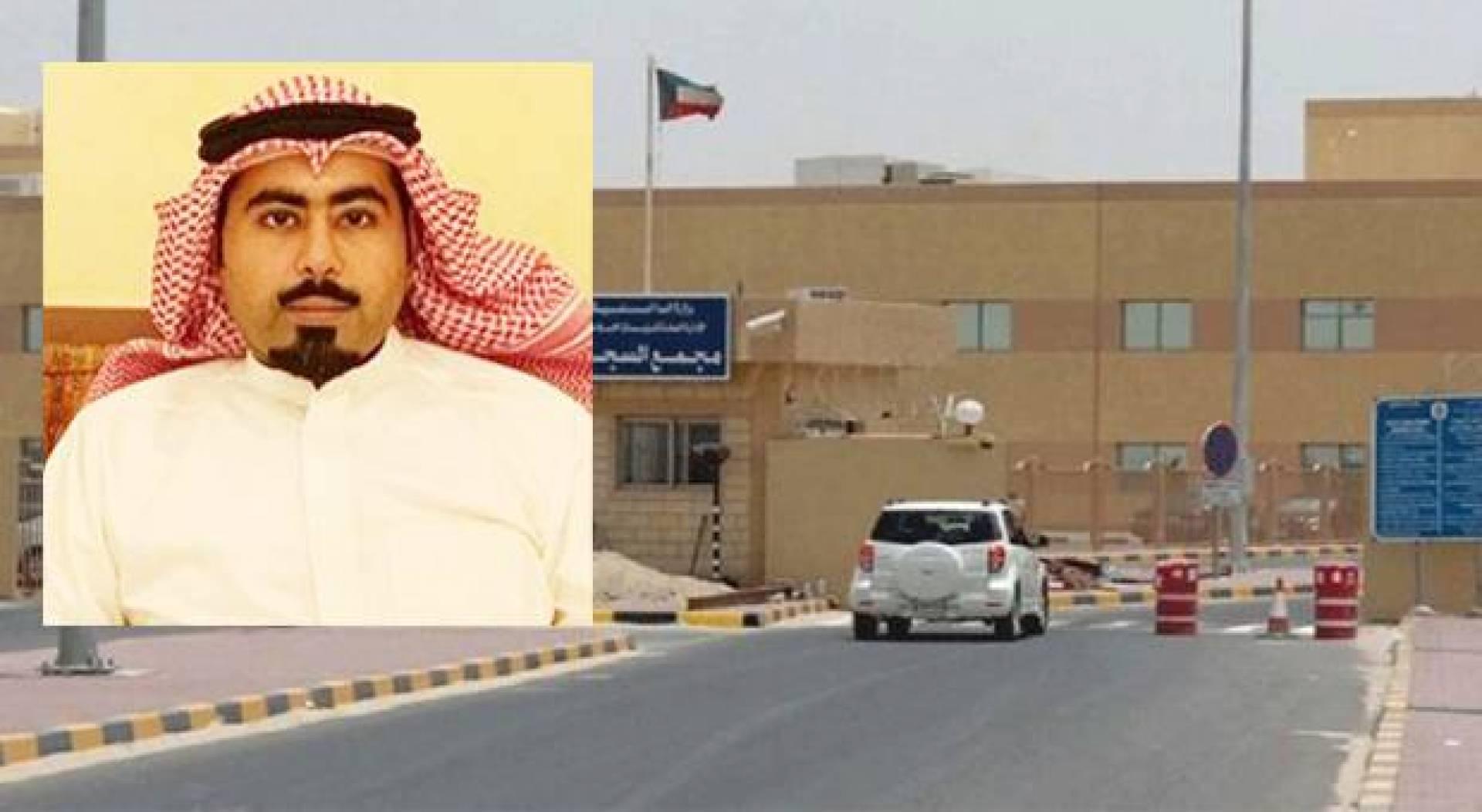 حبس الشيخ عبدالله السالم.. وإحالته إلى السجن المركزي
