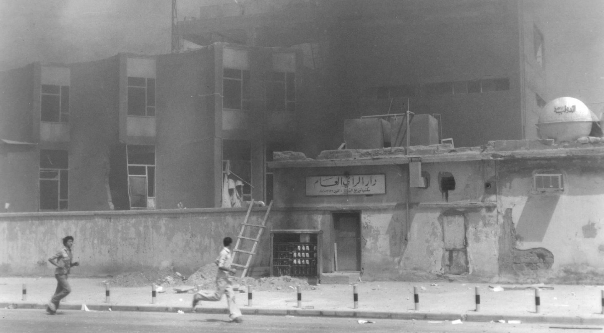 حادث تفجير مبنى الزميلة «الرأي العام».. صورة أرشيفية