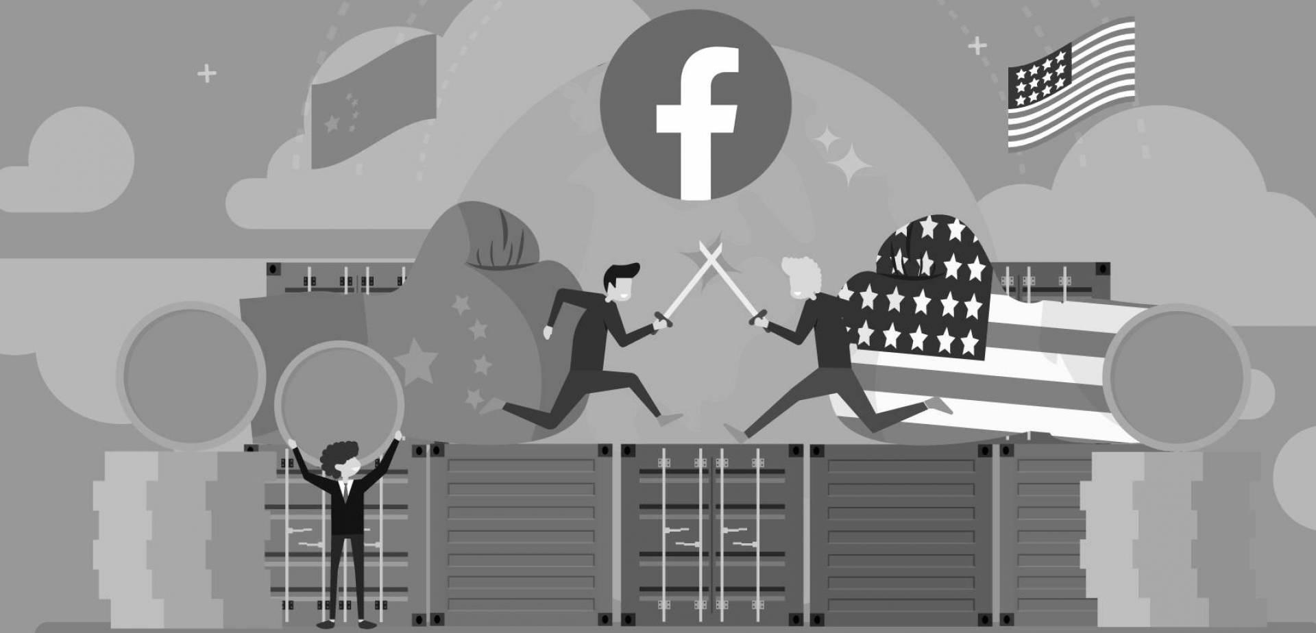 هكذا تساعد «فيسبوك»... أميركا في التغلب على الصين