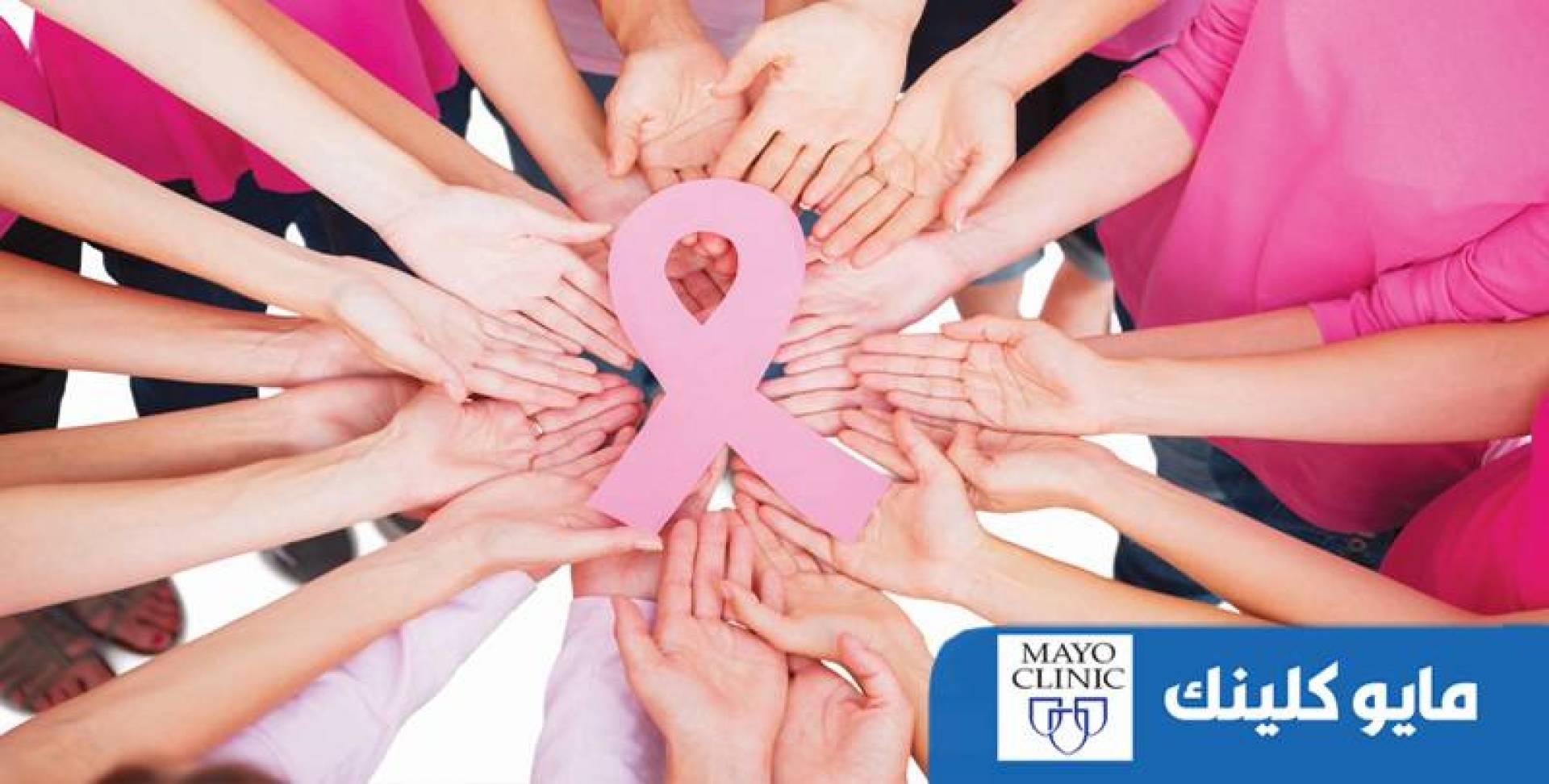 3 خطوات تبعدك عن سرطان الثدي