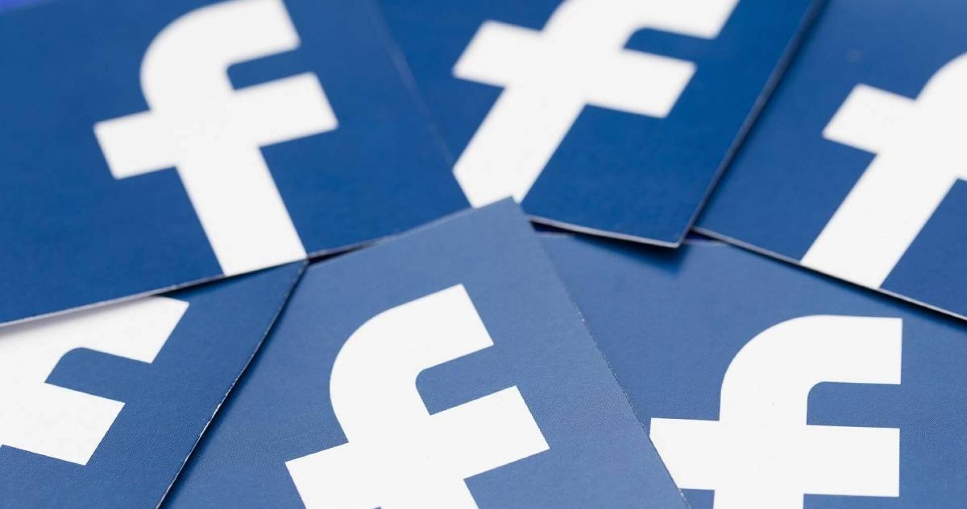 «فيسبوك» توقف حملات تلاعب بالآراء اتهمت إيران وروسيا بدعمها