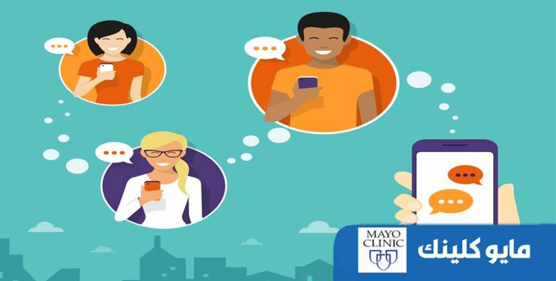 إرسال الرسائل النصية للمراهقين.. ساعد أبناءك على تجنب المخاطر