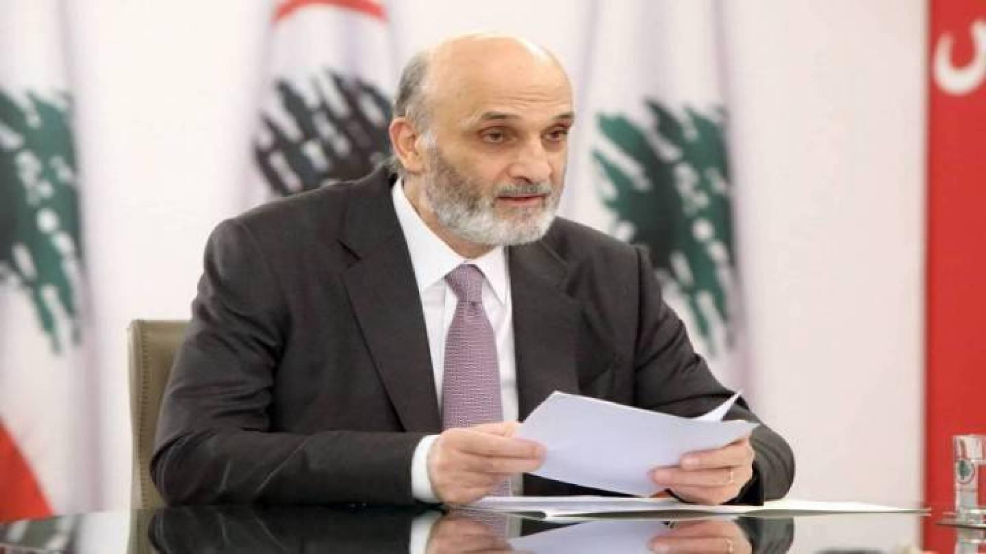 جعجع يعلن استقالة وزراء «القوات» من الحكومة