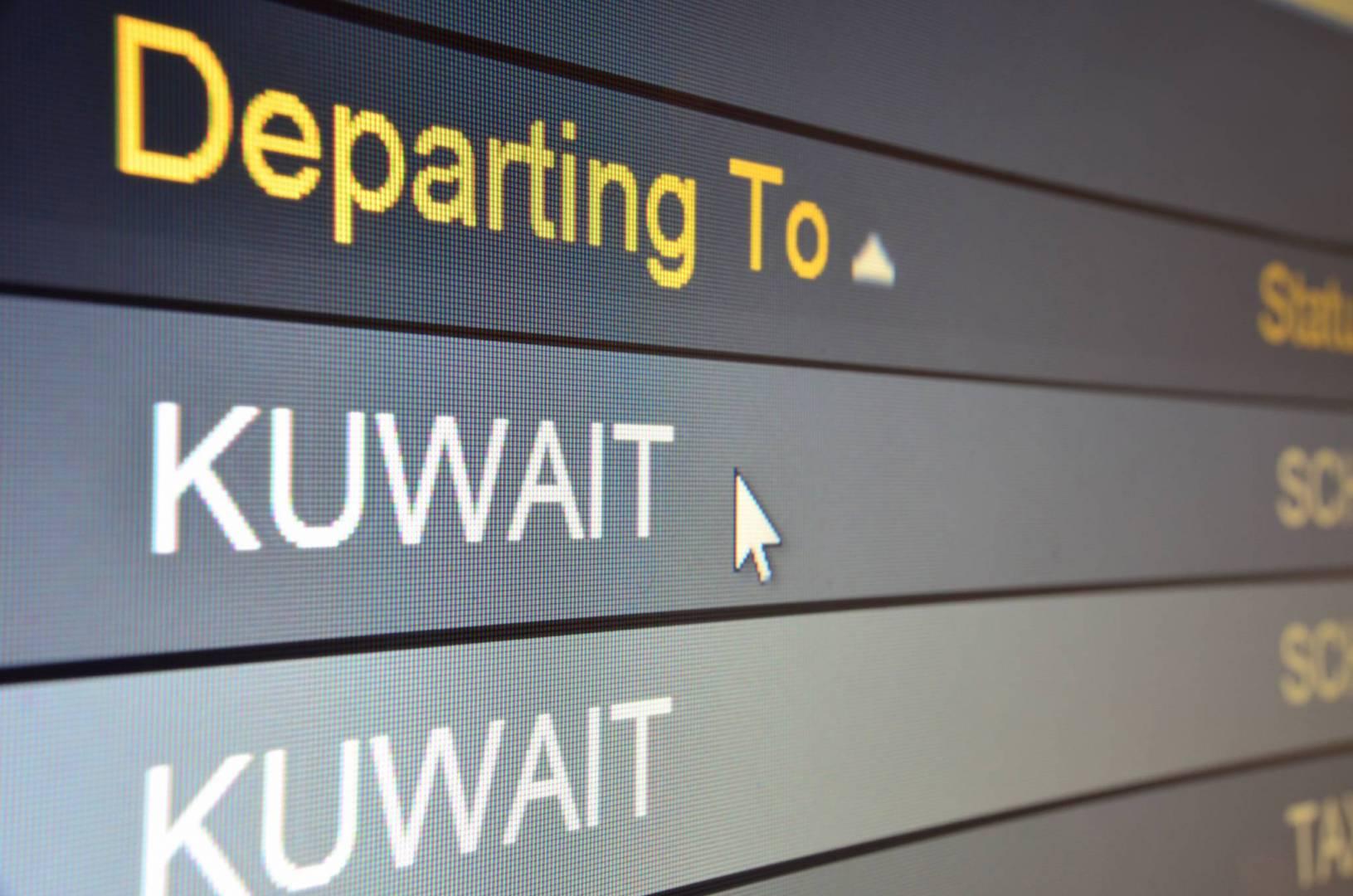 «الطيران المدني»: 4 %.. زيادة في حركة الركاب بمطار الكويت