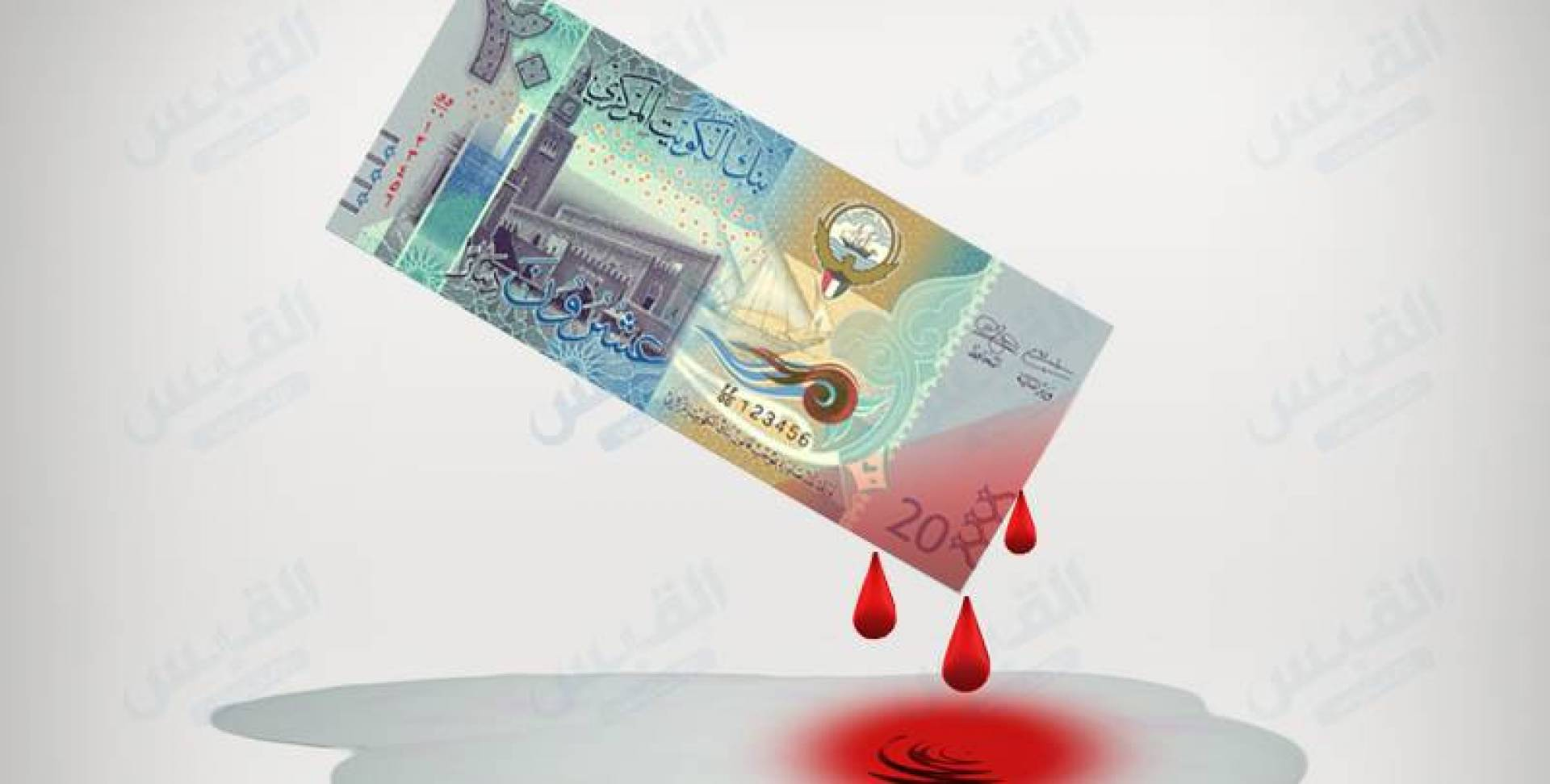 الاحتياطي العام ينزف 27 مليار دينار