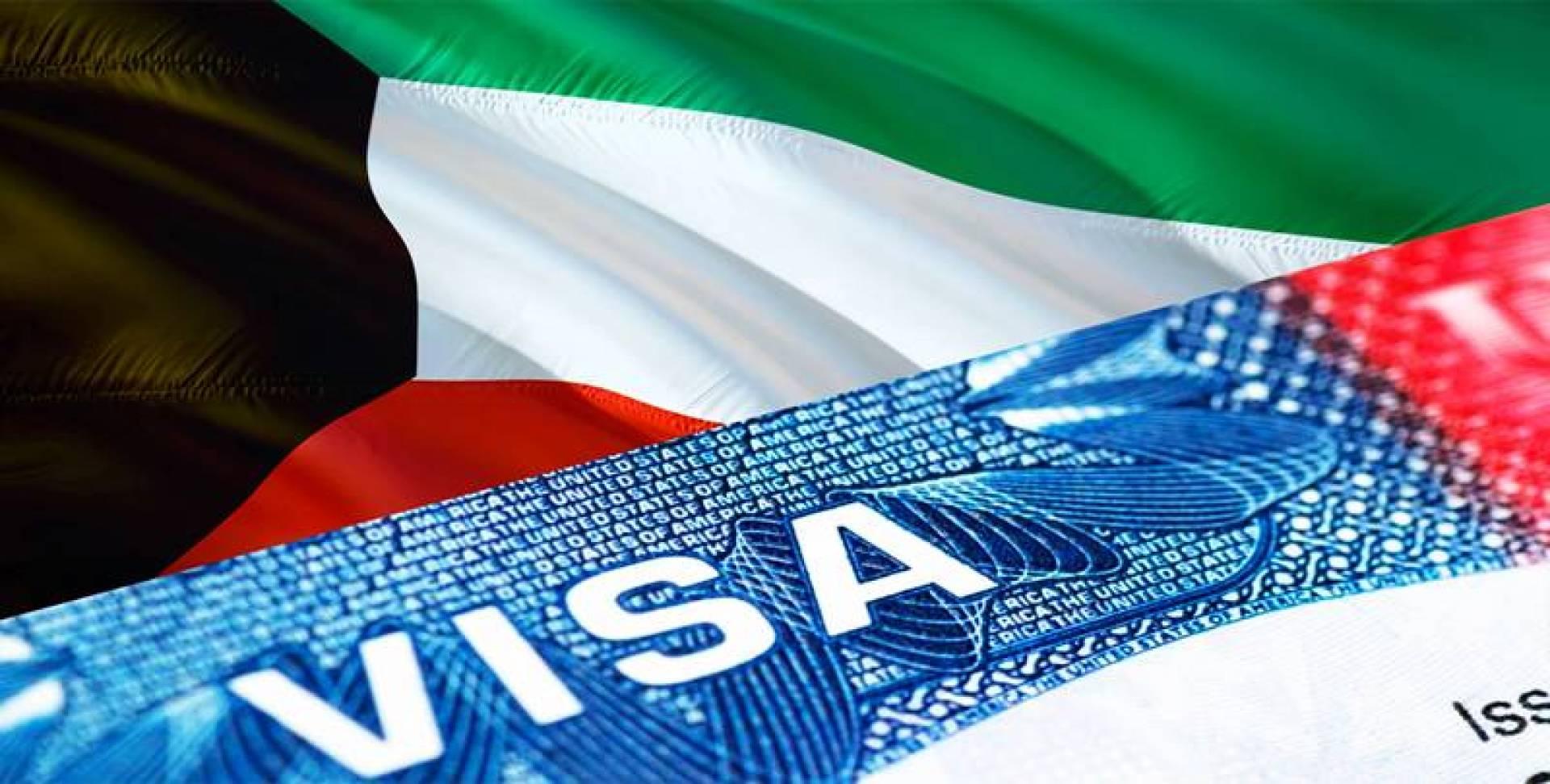 وزير الداخلية يُعدِّل في اللائحة التنفيذية لقانون الأجانب