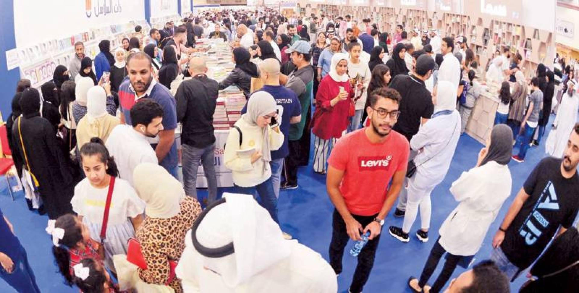 معرض الكويت الدولي للكتاب   أرشيفية