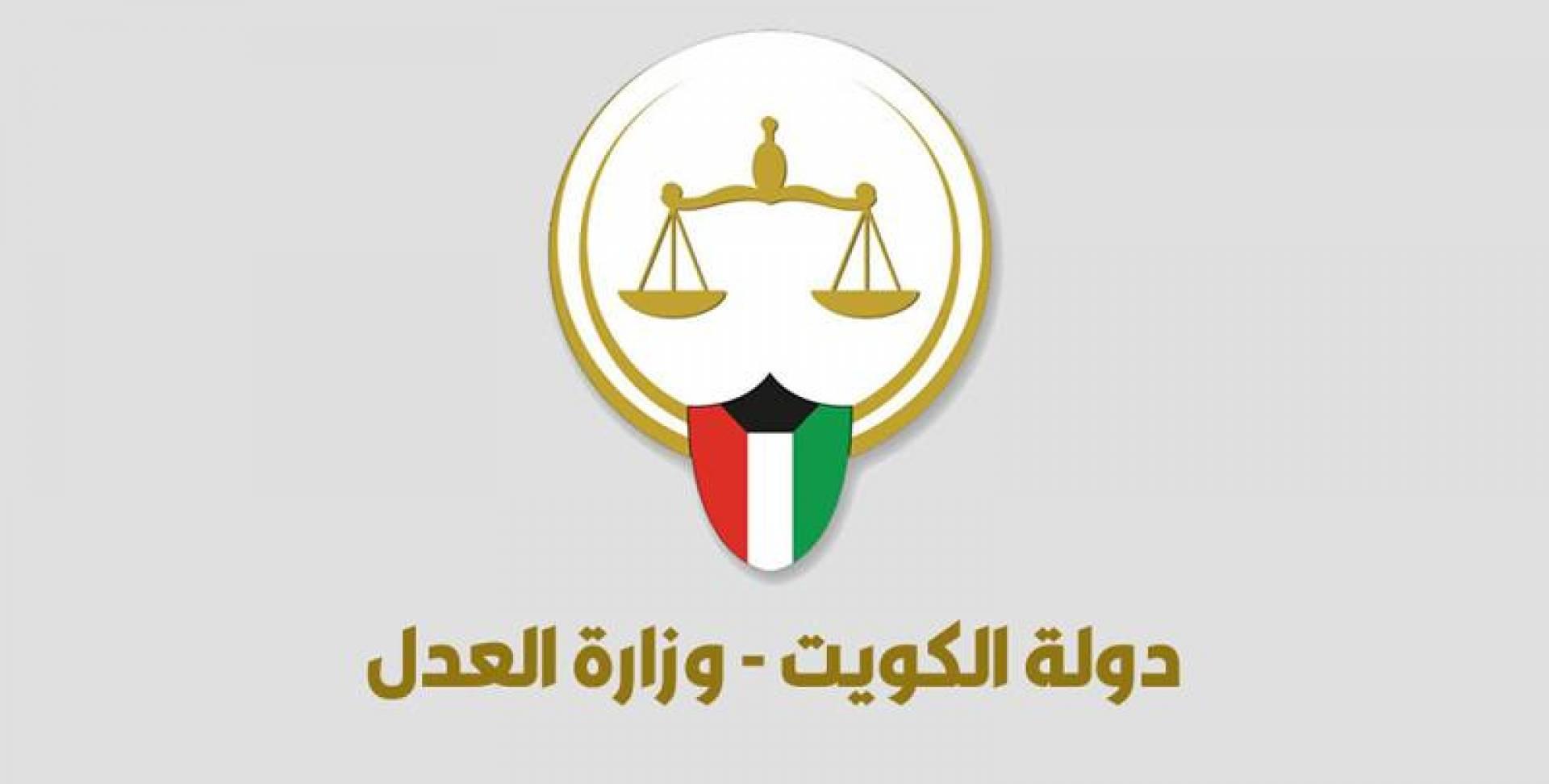 «العدل»: مليون دينار غرامات منسية عن قضايا