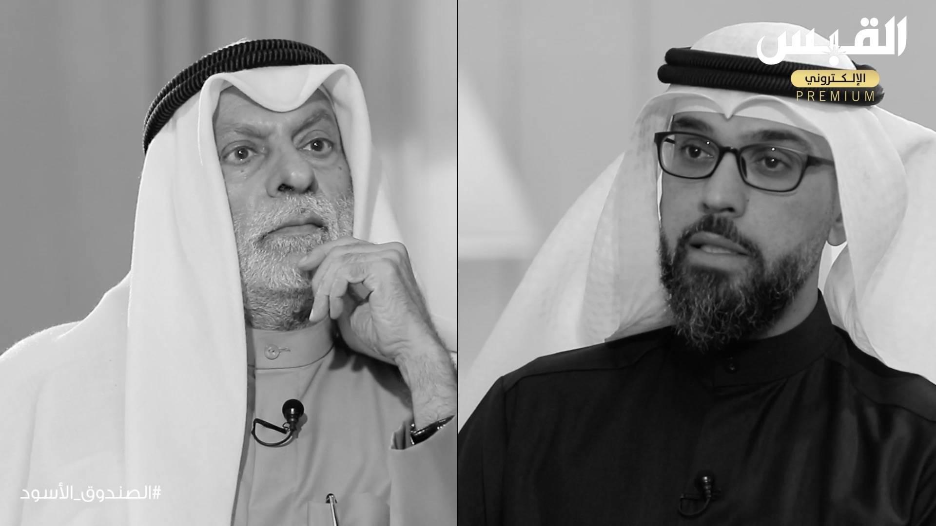 حصرياً.. الجزء 15 و 16 من سلسلة حلقات د. عبدالله النفيسي