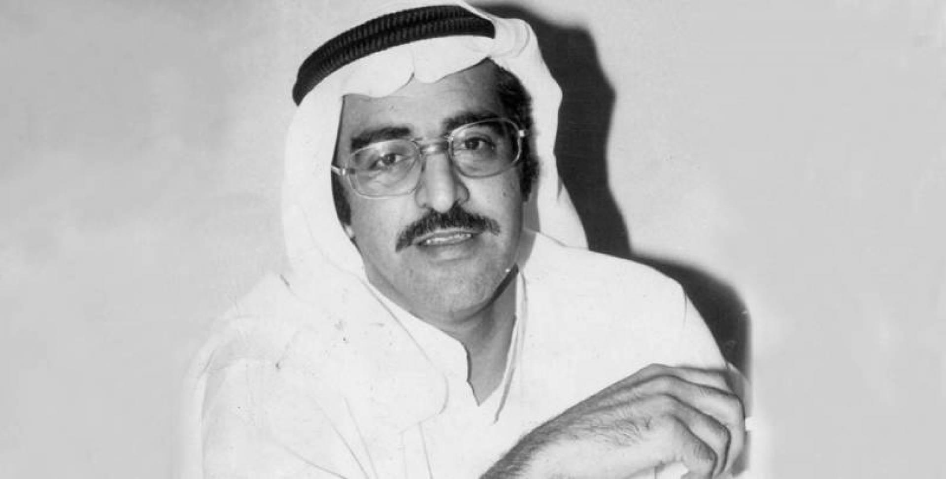 د. سليمان البدر..أرشيفية