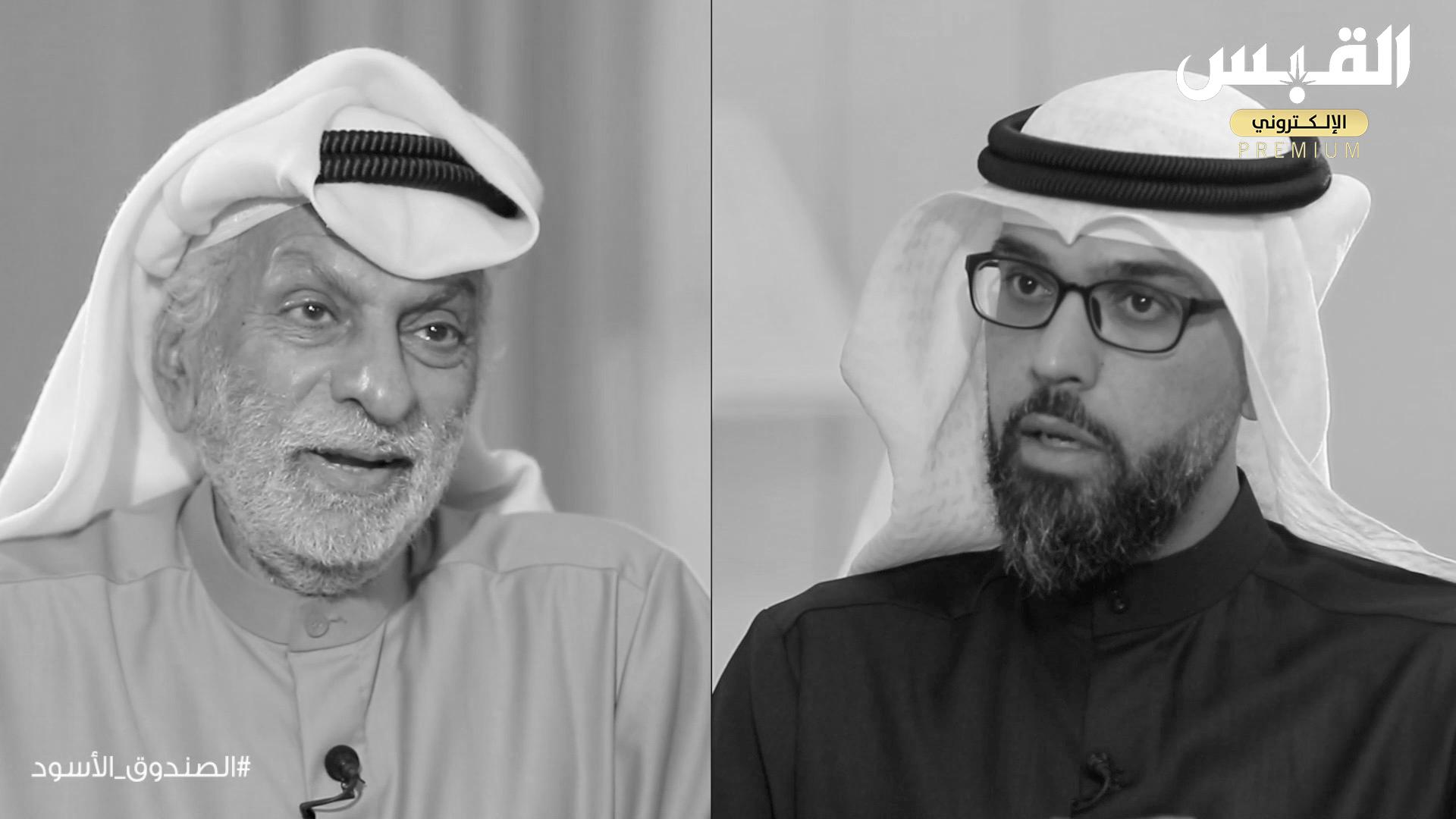 حصرياً.. الجزء 17 و 18 من سلسلة حلقات د. عبدالله النفيسي