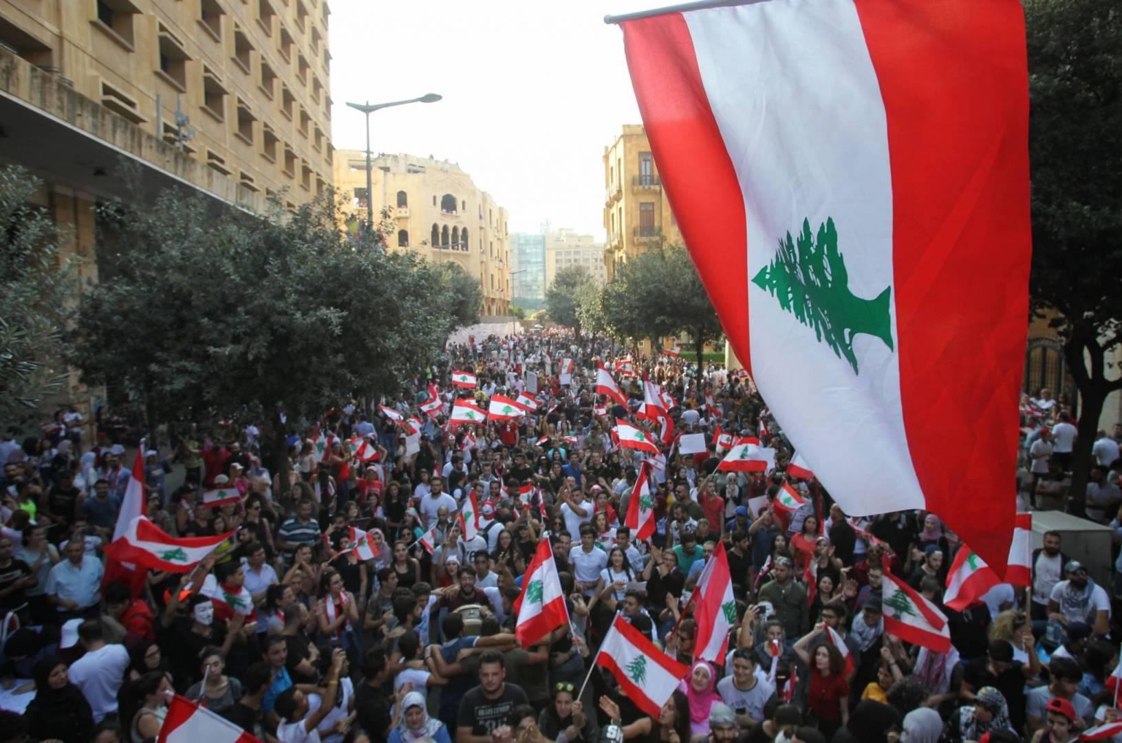 جمعية مصارف لبنان تعلن إغلاق كافة المصارف غدا