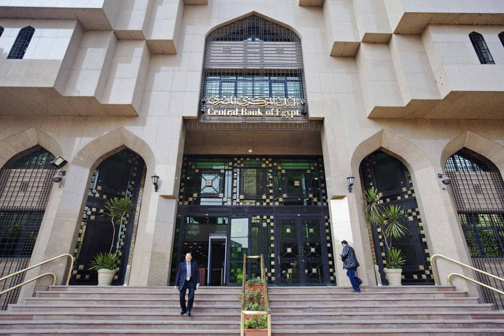 تحويلات المصريين بالخارج ترتفع إلى 4.4 مليار دولار