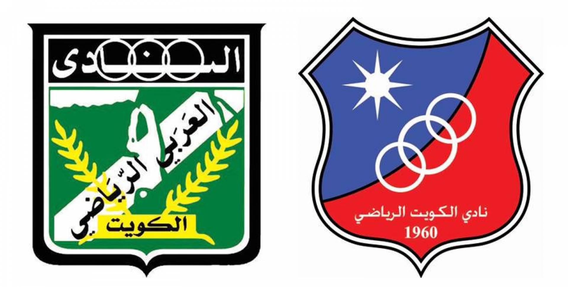 العربي والكويت.. المواجهة 119!