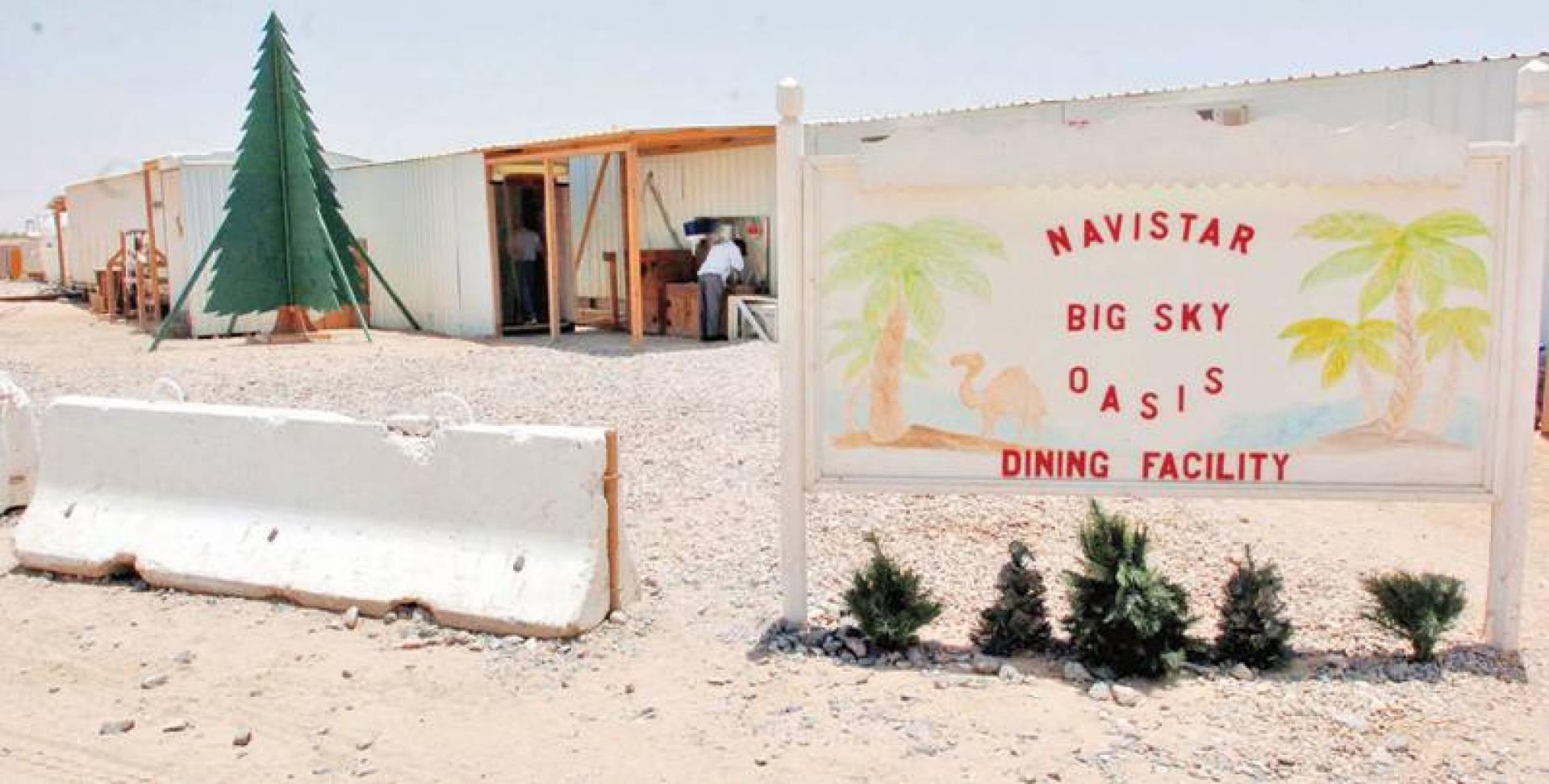 مدخل أحد المعسكرات الأميركية في البلاد | أرشيفية