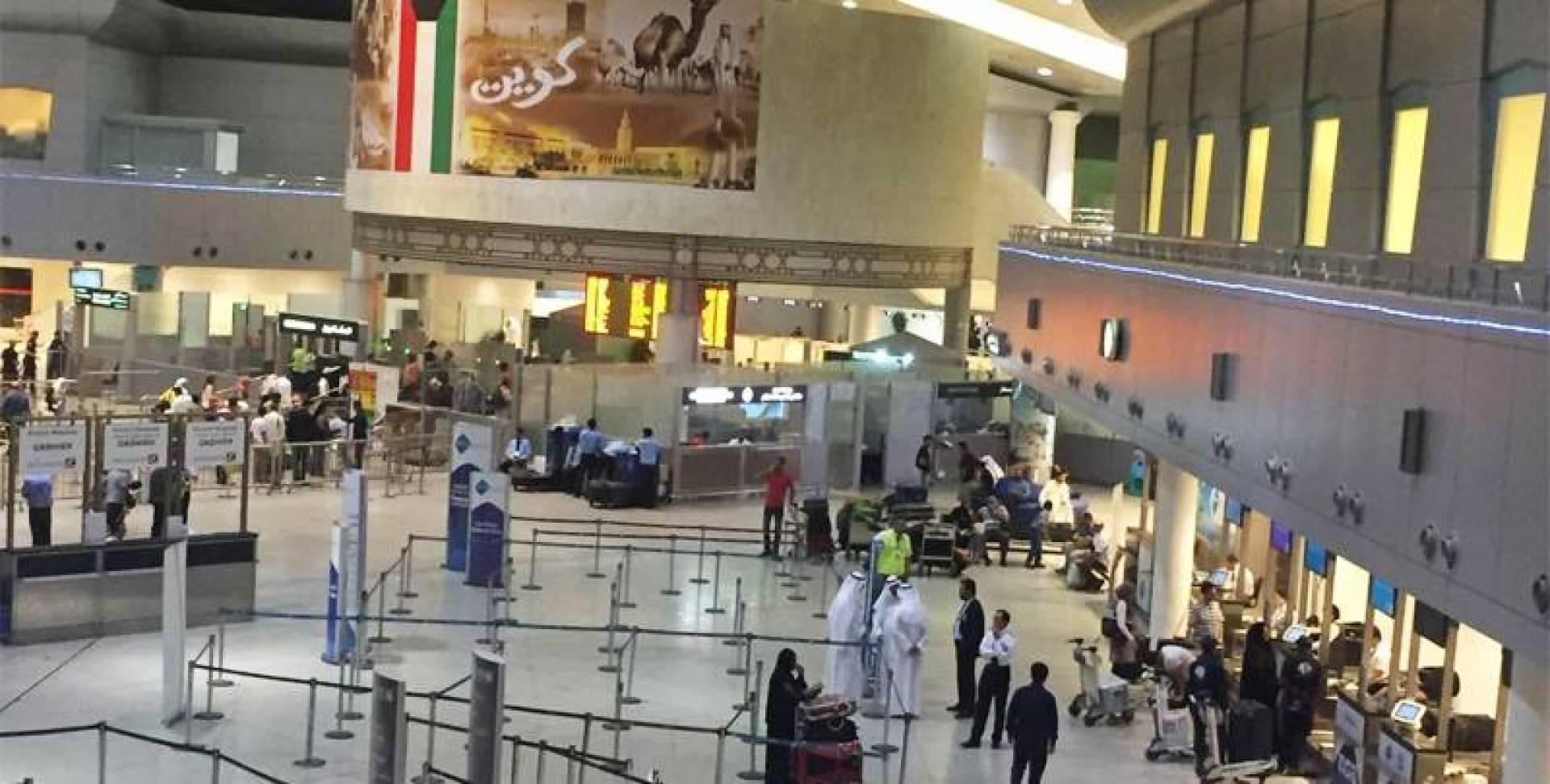 مطار الكويت - «أرشيفية»