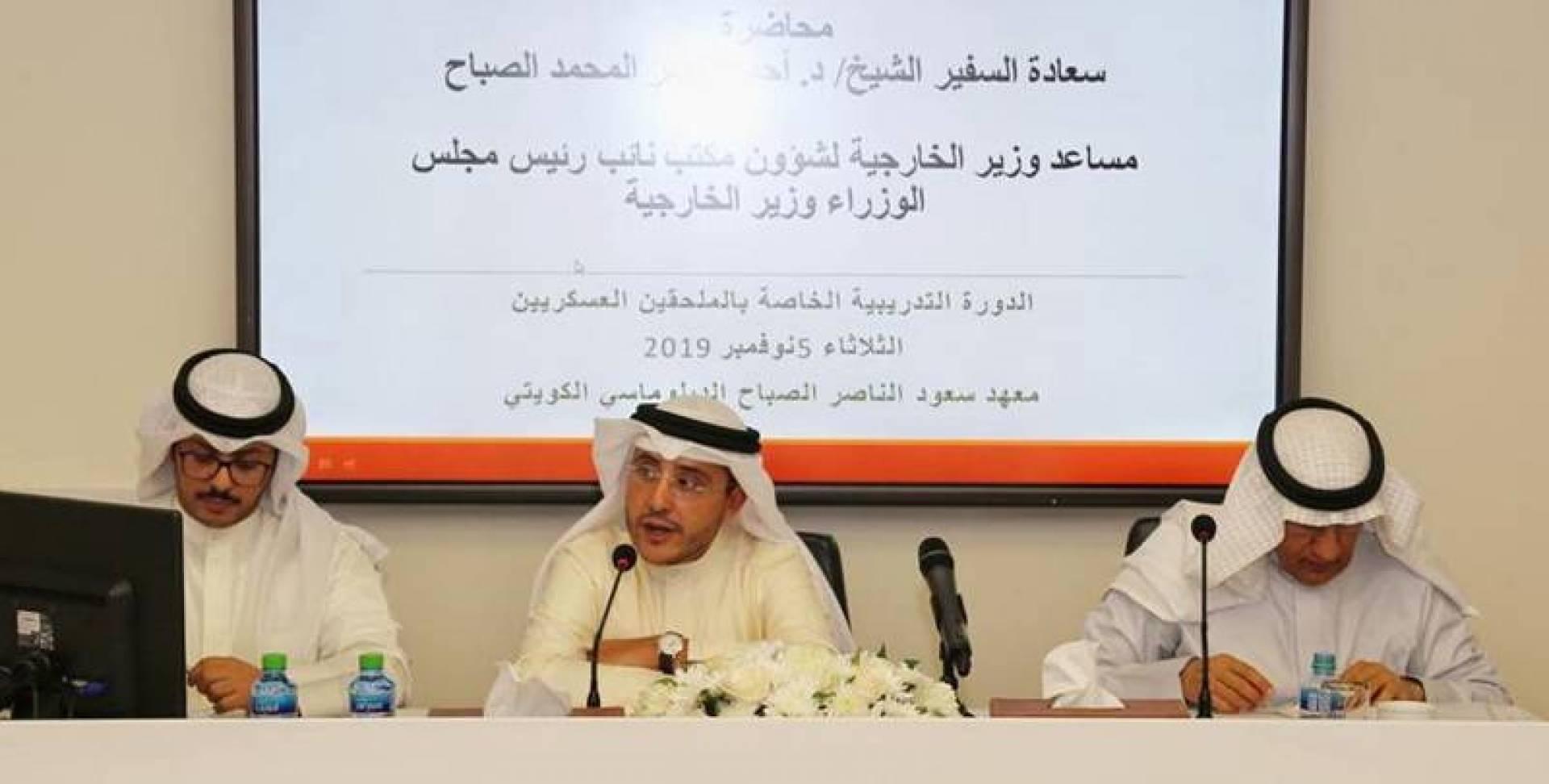 «الخارجية»: استمرار الوساطة الكويتية لحل الأزمة الخليجية