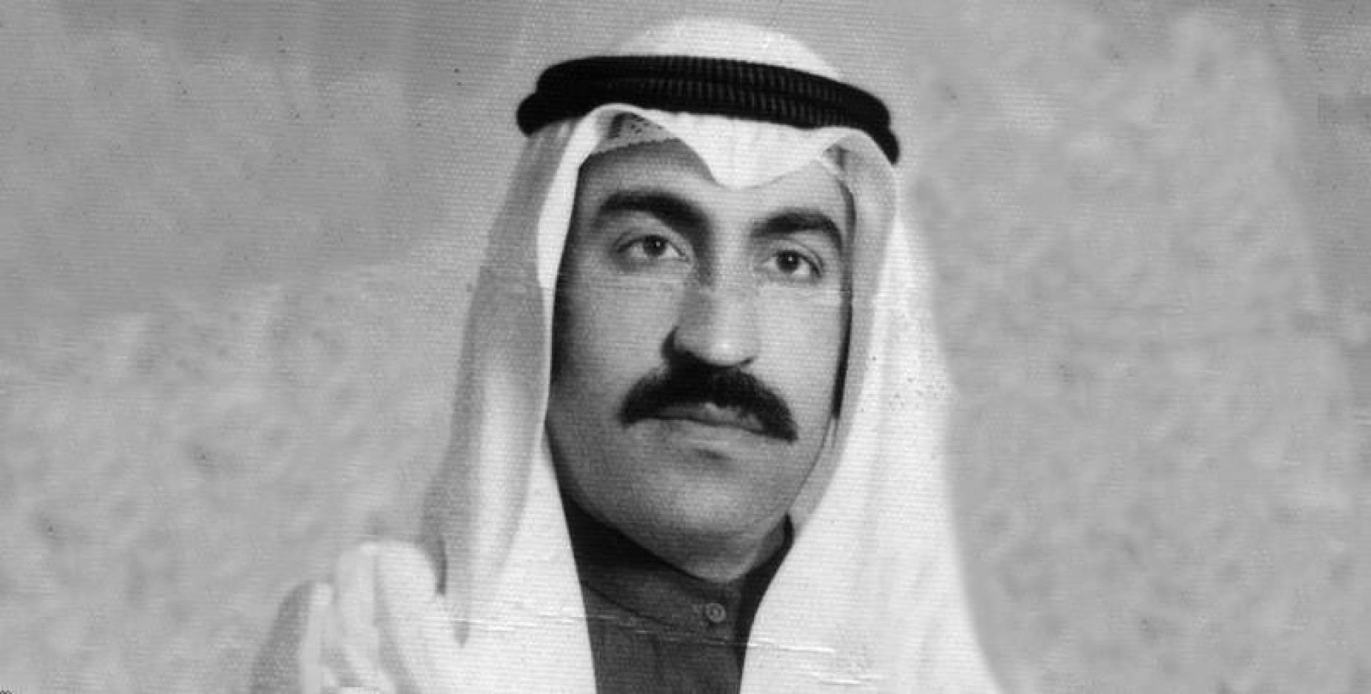 الدكتور عبدالله مهنا سالم غانم