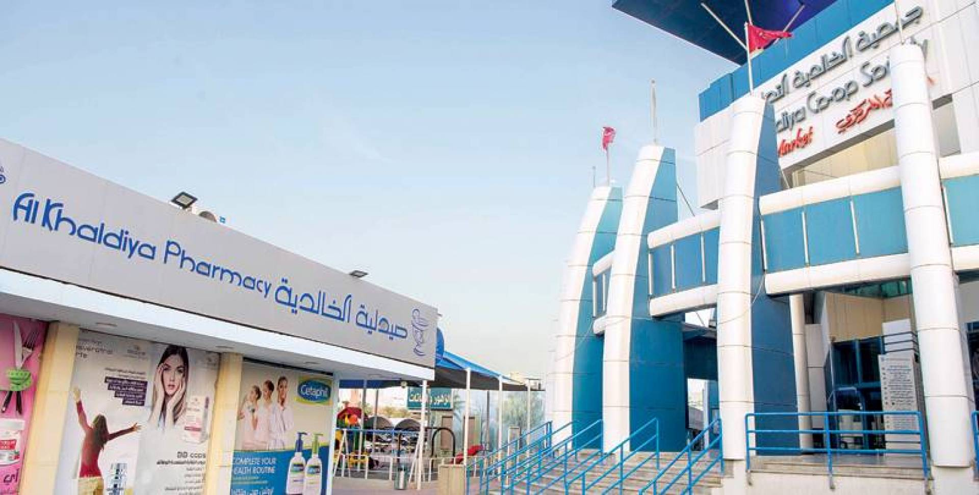 صيدلية جمعية الخالدية تخدم شريحة كبيرة من المواطنين | تصوير محمود الفوريكي