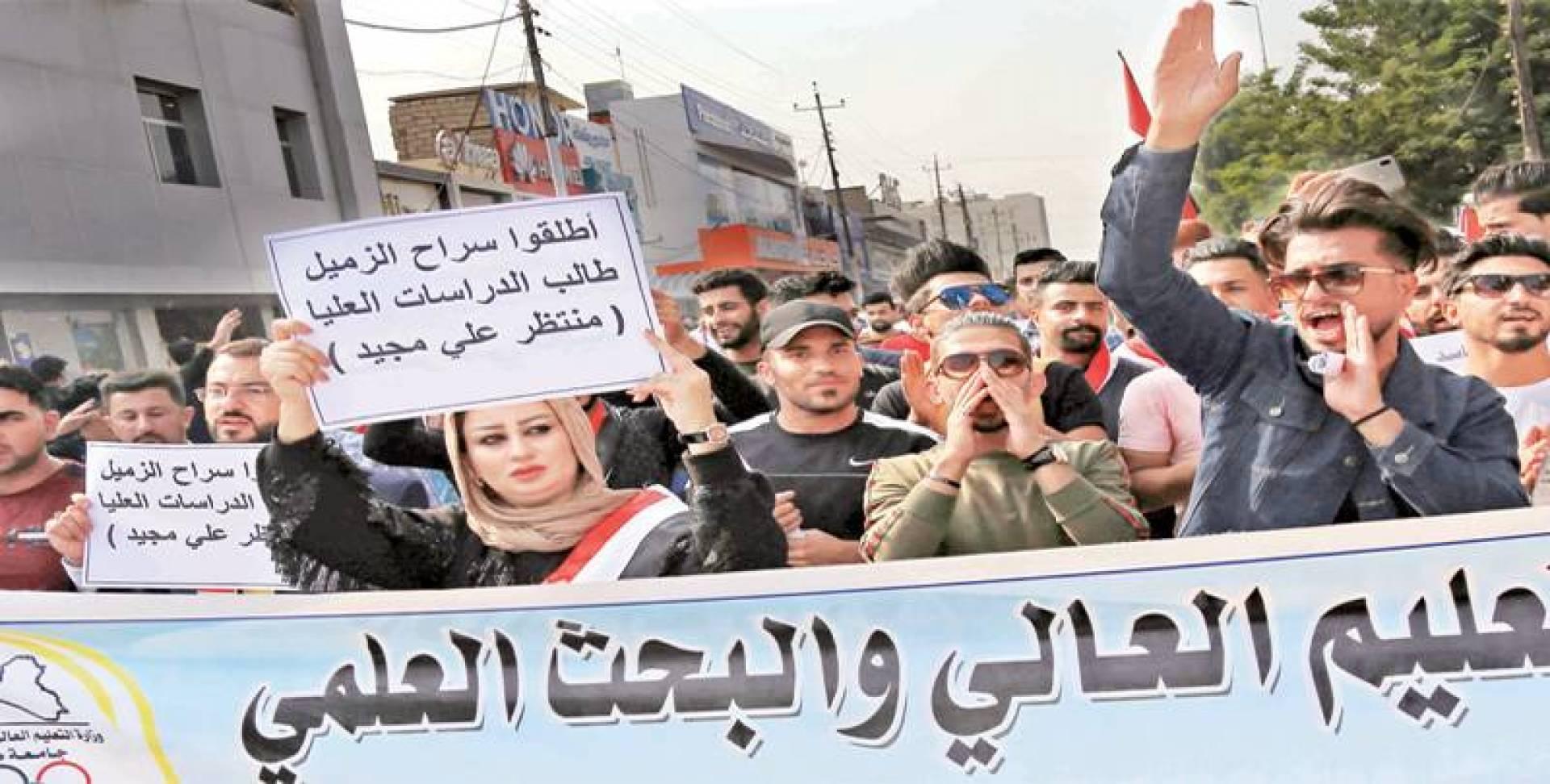 طلبة ومعلمون وموظفون في قطاعات تعليمية خلال تظاهرة في مدينة كربلاء أمس | أ ف ب