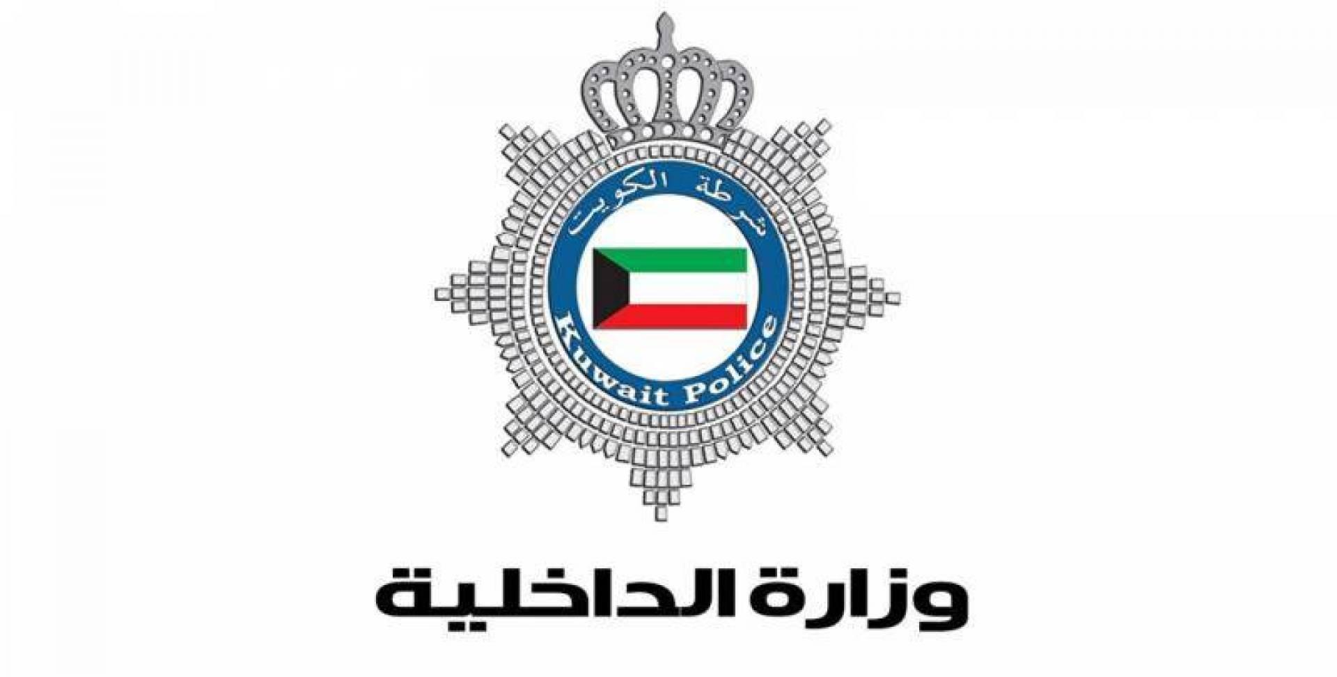 تحقيق في الاتهامات المتبادلة بين مواطن ورجل أمن