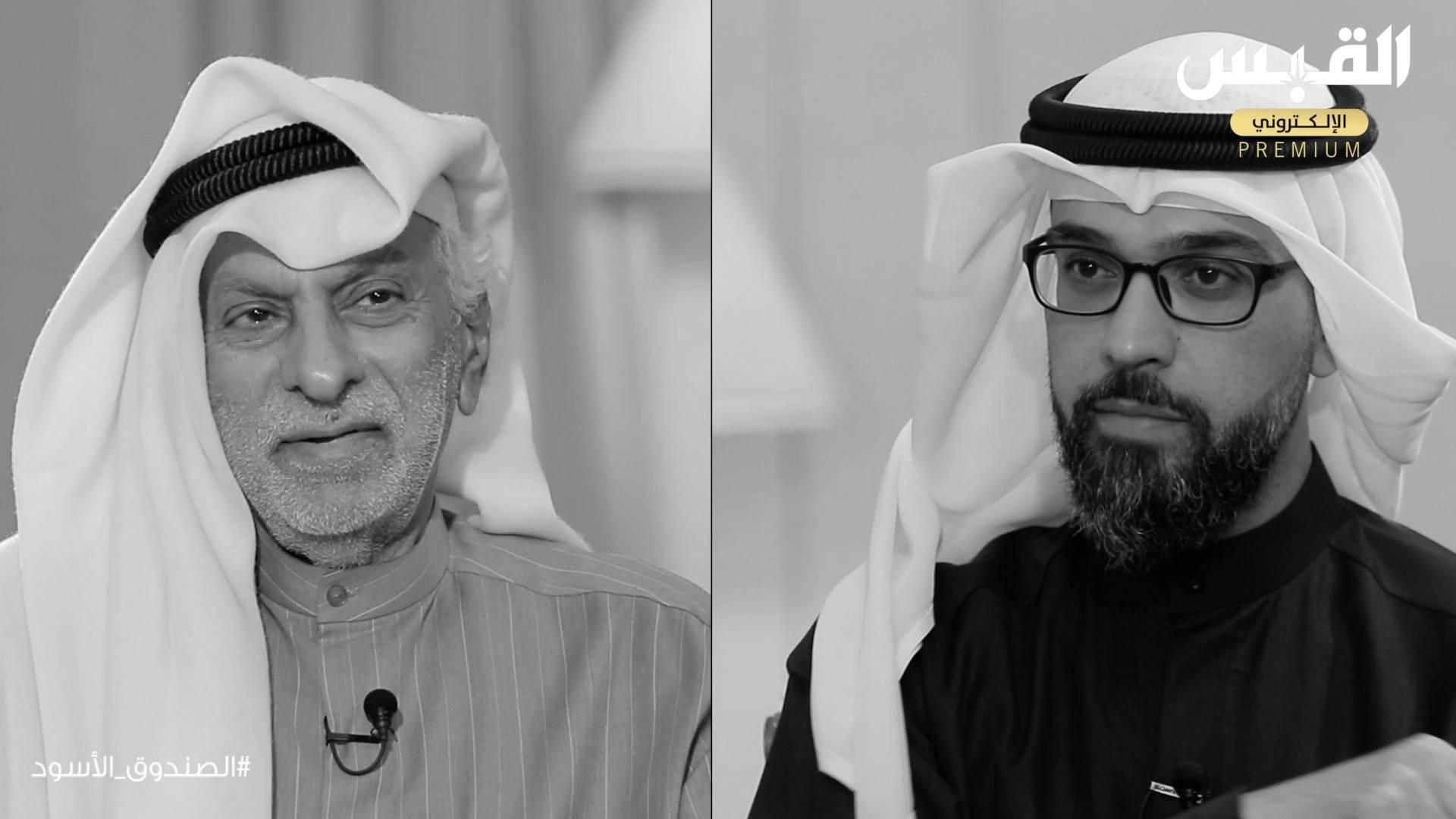 حصرياً.. الجزء 19 و 20 من سلسلة حلقات د. عبدالله النفيسي