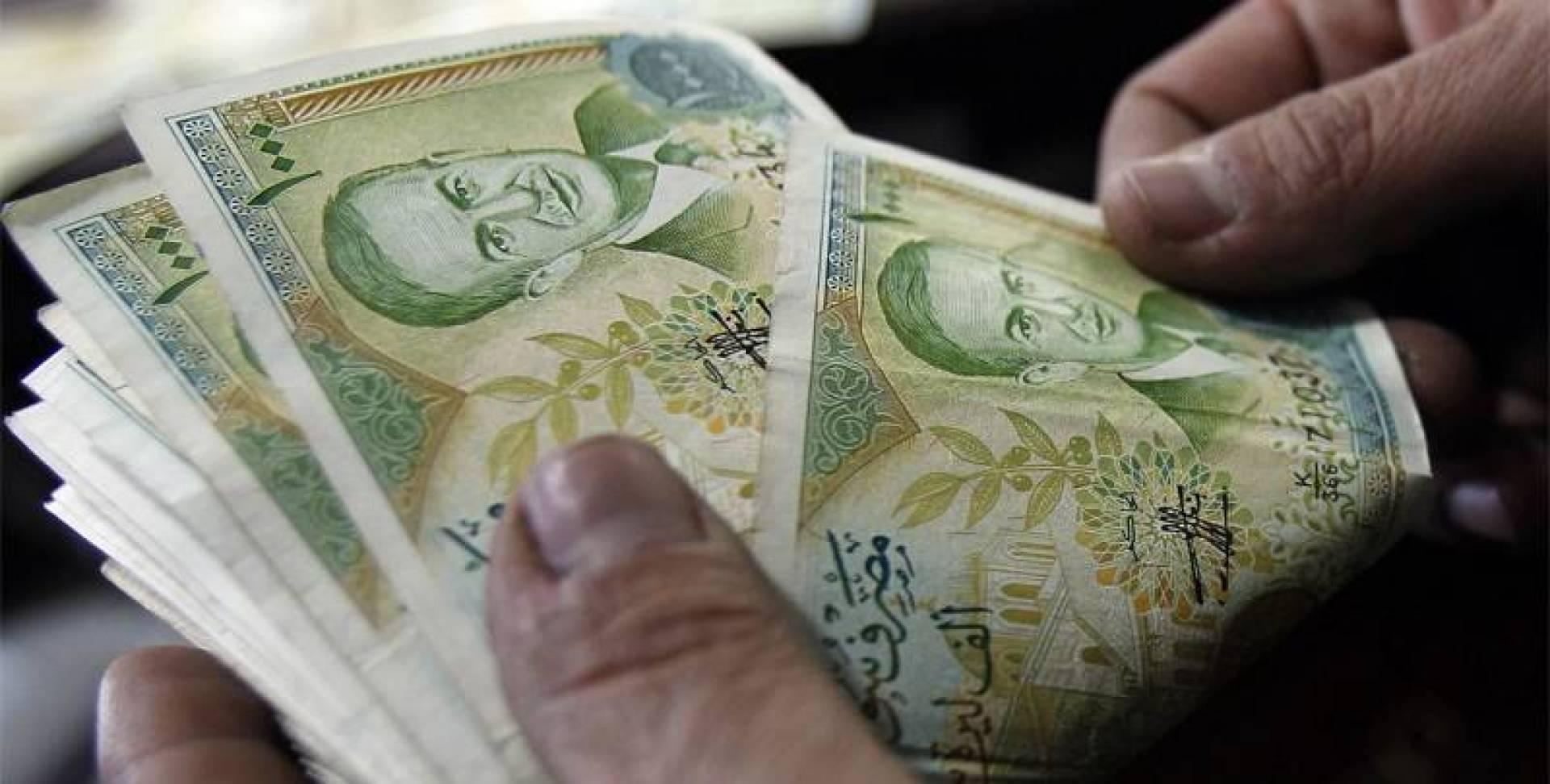 أموال النظام السوري في «ناطحات السحاب الروسية»