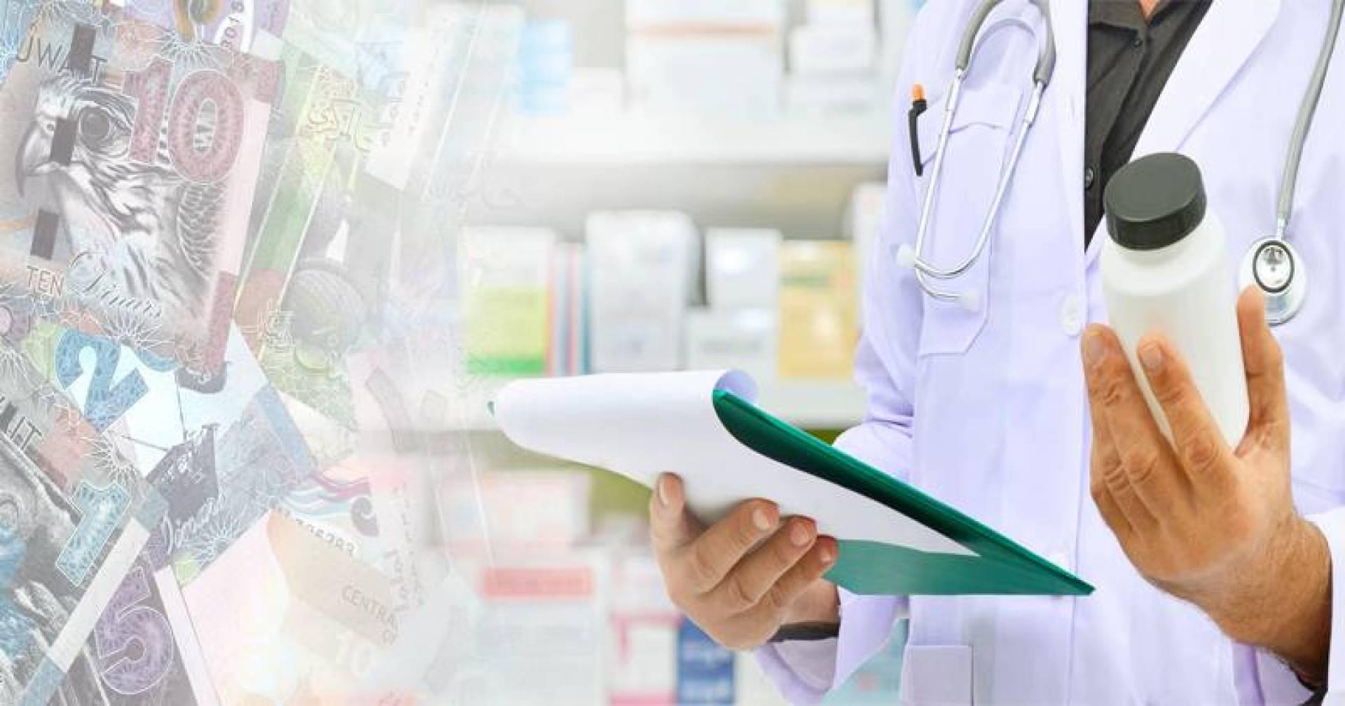 دراسة: الأطباء يجهلون أسعار 78% من الأدوية!