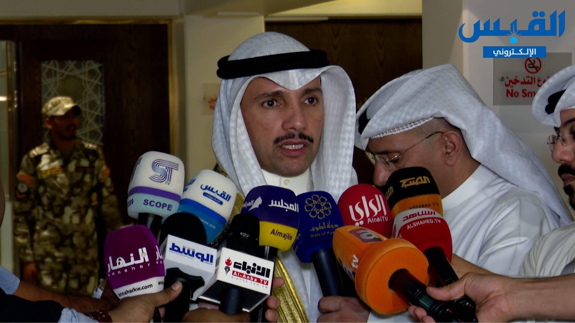 الغانم يعلن تقدم 10 نواب بطلب لطرح الثقة بوزير الداخلية