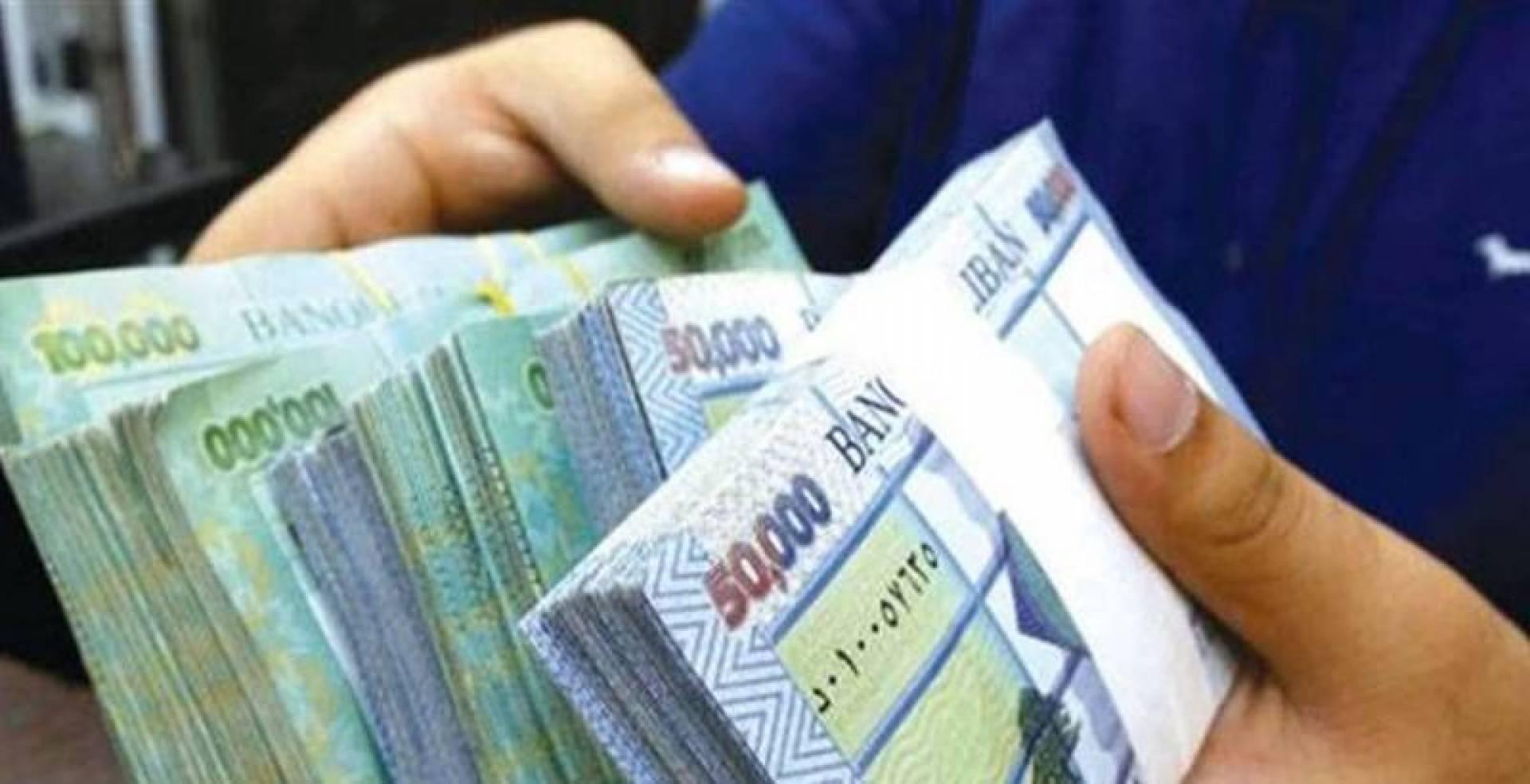 انهيار الثقة بالنظام المالي يعمق الأزمة في لبنان